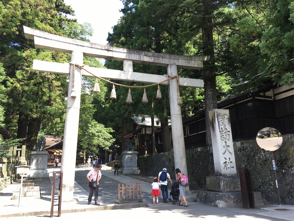 f:id:SoheiSakurai:20170820140120j:image