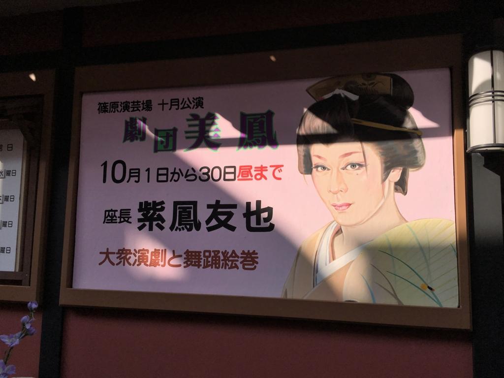f:id:SoichiroIkeshita:20161027014621j:plain