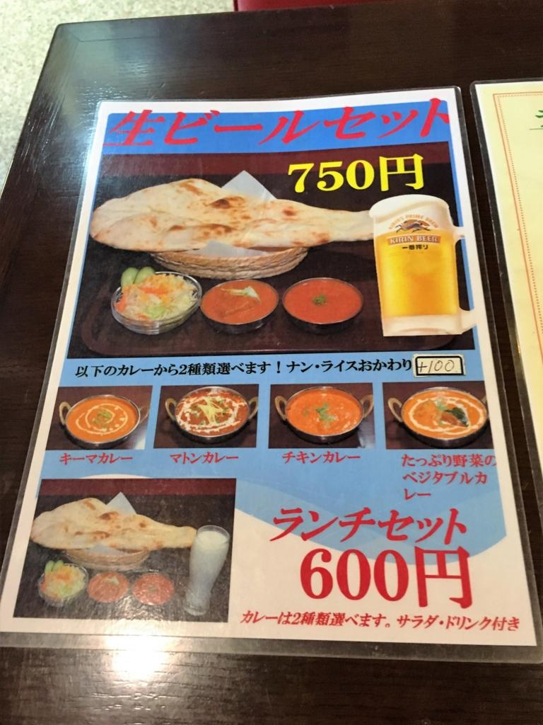 f:id:SoichiroIkeshita:20161027014730j:plain