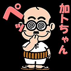 f:id:SoichiroIkeshita:20161031205304p:plain