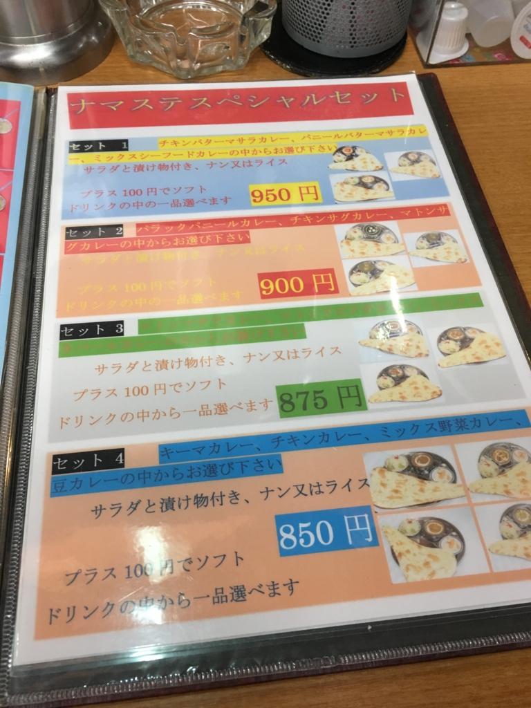 f:id:SoichiroIkeshita:20161128001605j:plain