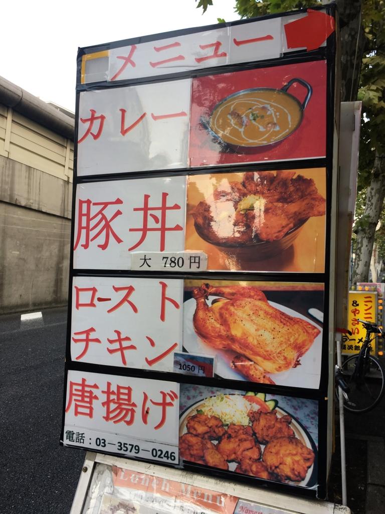 f:id:SoichiroIkeshita:20161128015712j:plain