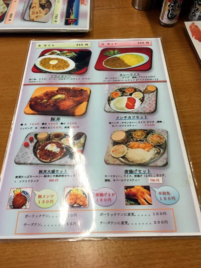 f:id:SoichiroIkeshita:20161129011851j:plain