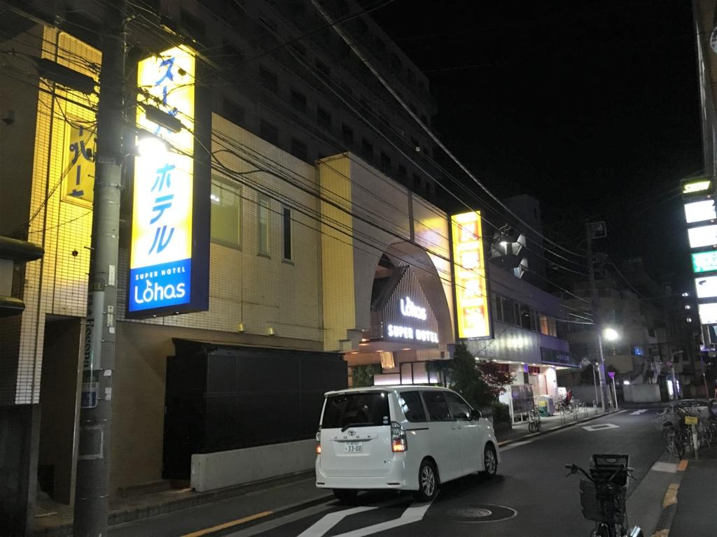 f:id:SoichiroIkeshita:20161217022551j:plain