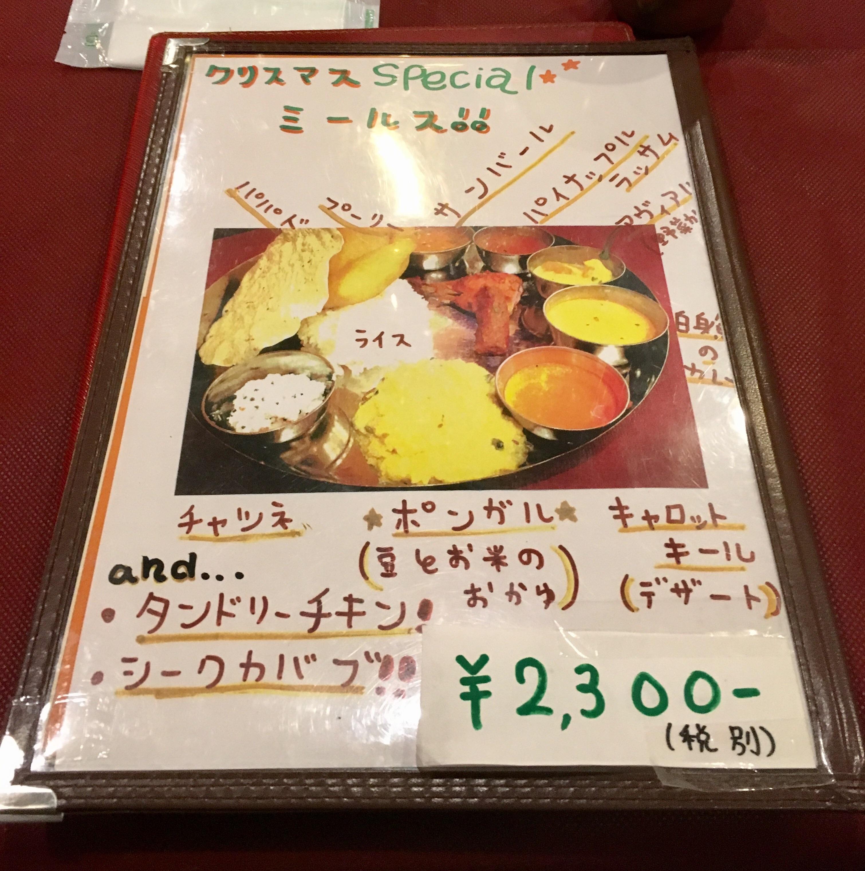 f:id:SoichiroIkeshita:20170104040358j:image