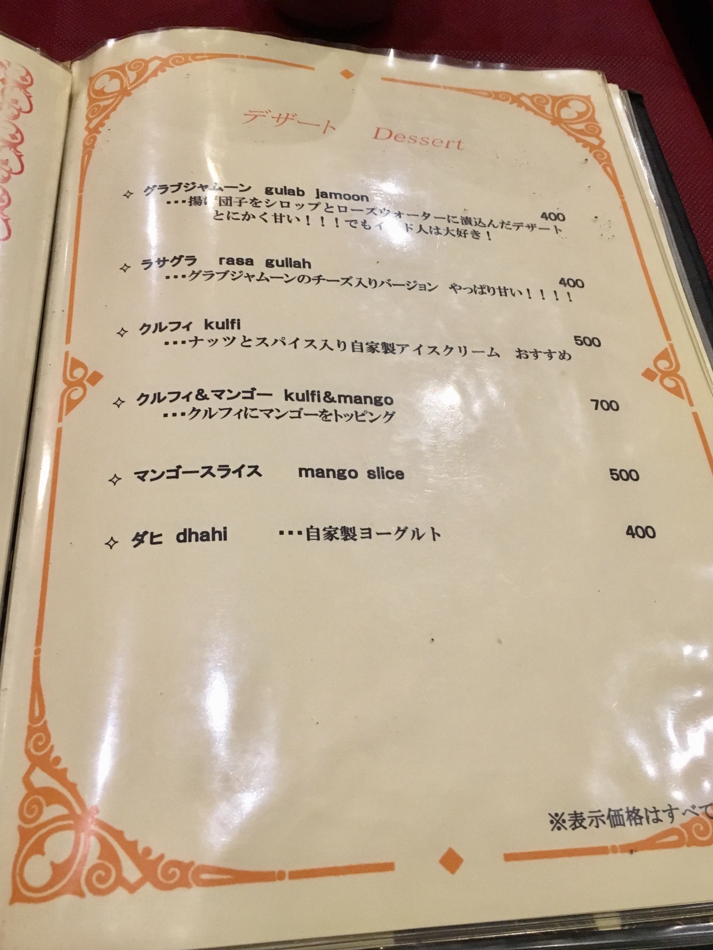 f:id:SoichiroIkeshita:20170104040857j:image