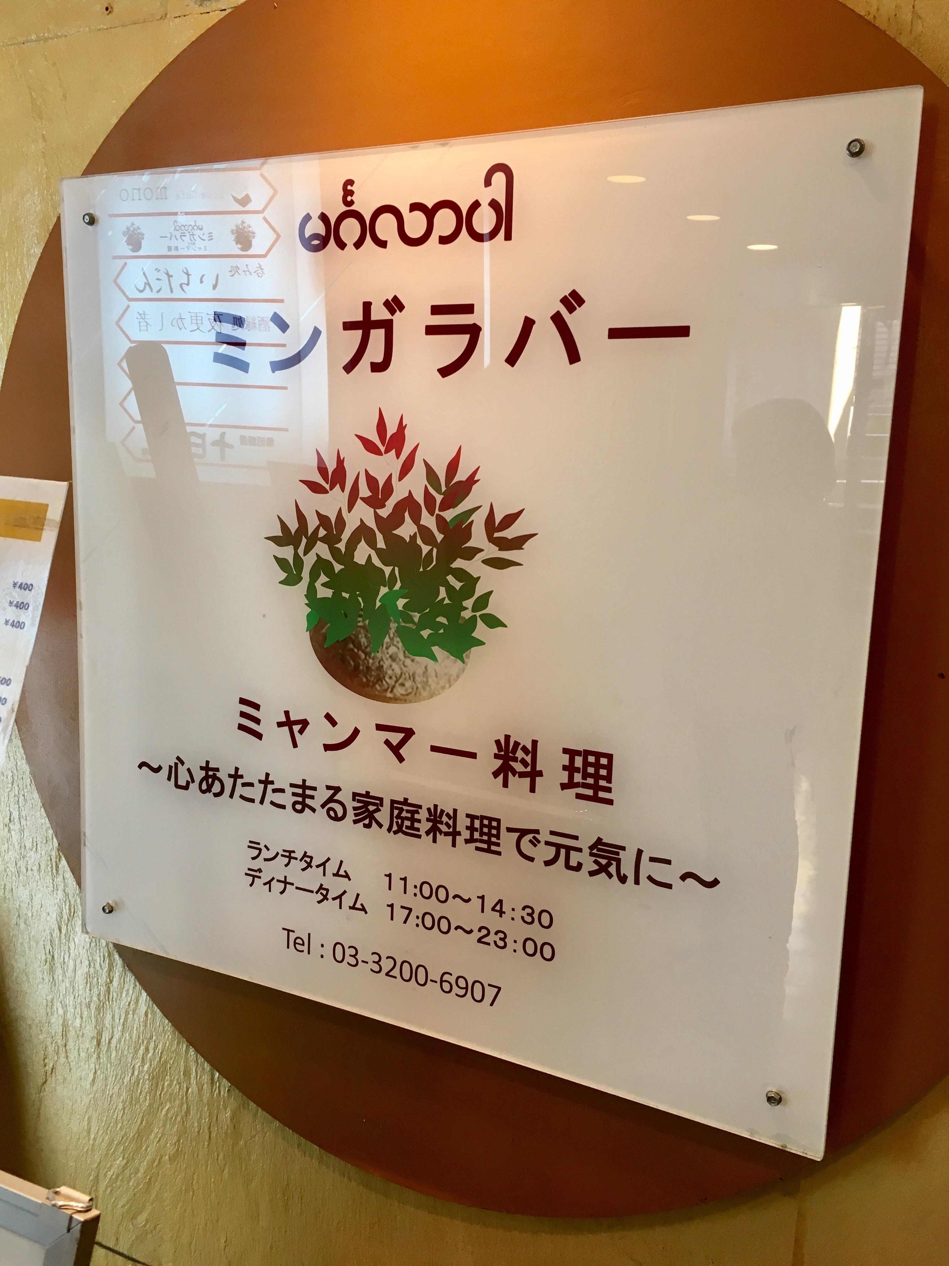f:id:SoichiroIkeshita:20170123224704j:image