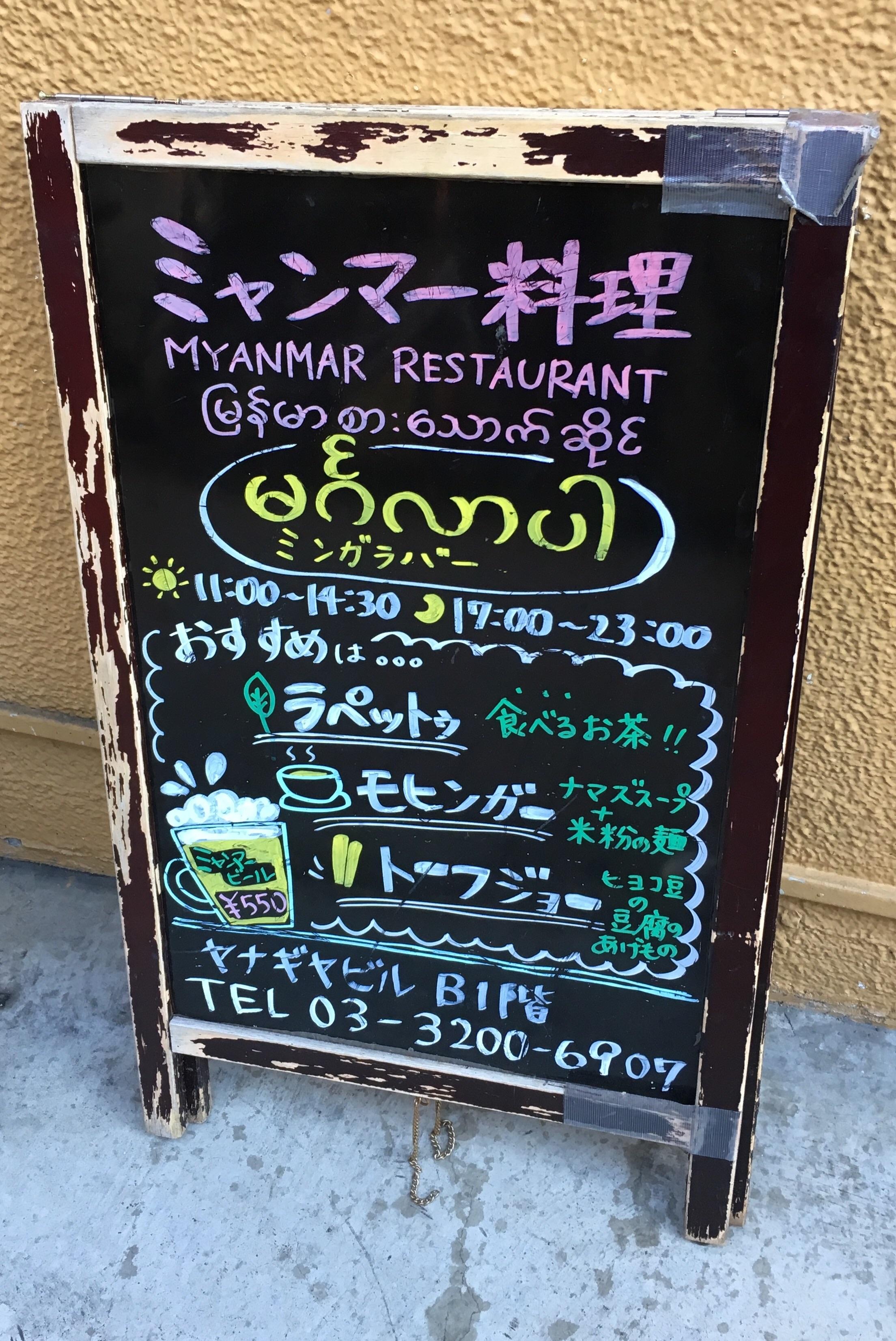 f:id:SoichiroIkeshita:20170123230310j:image