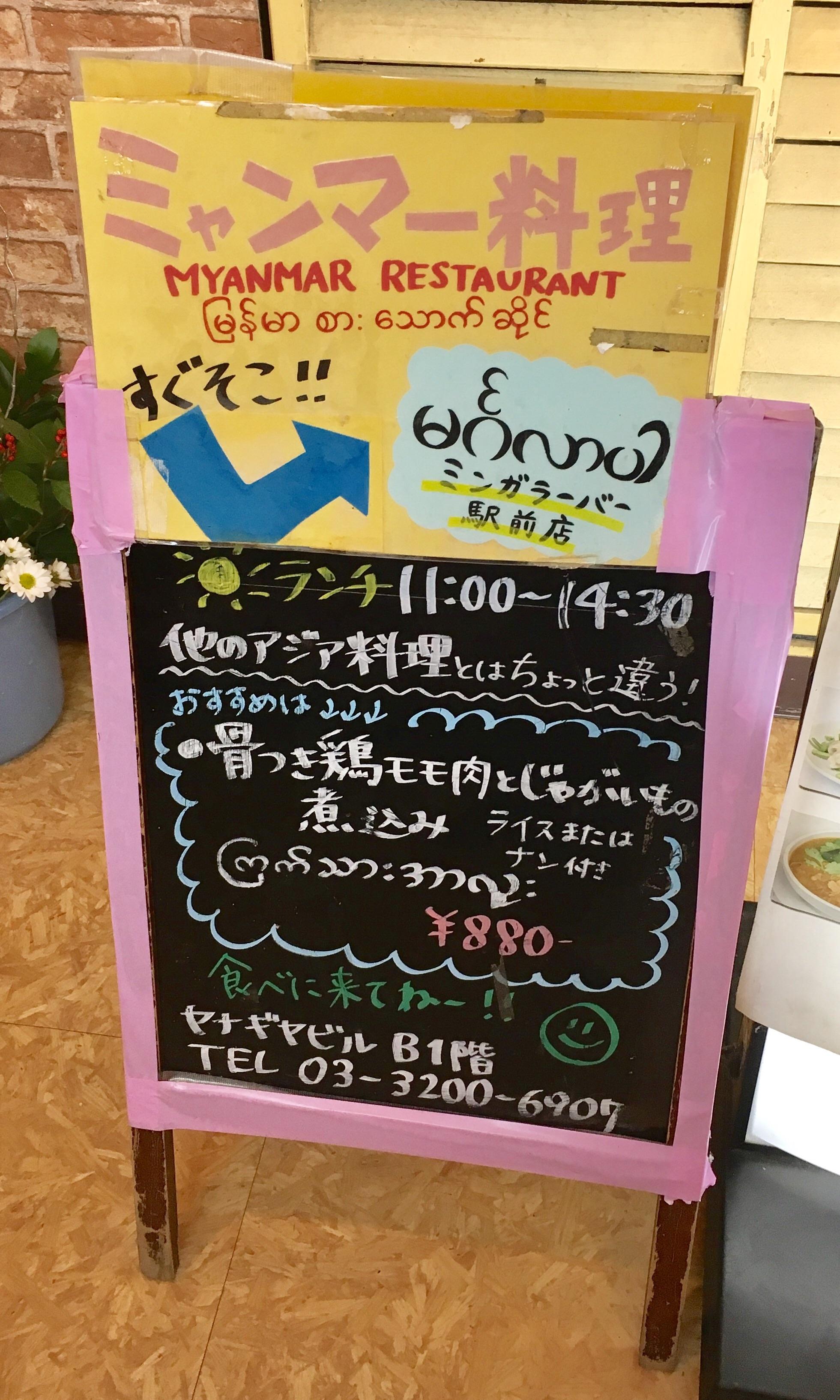 f:id:SoichiroIkeshita:20170123230519j:image