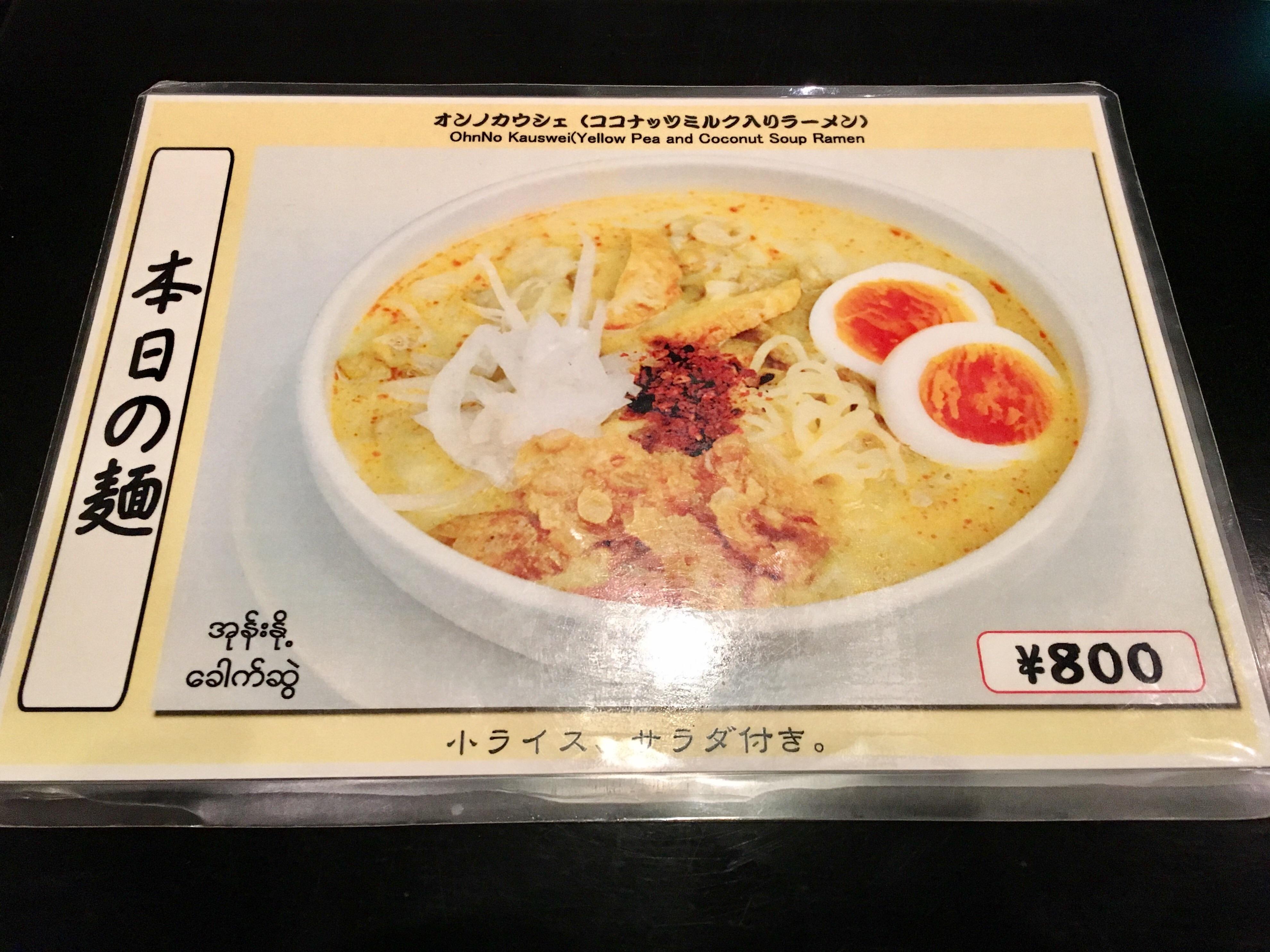 f:id:SoichiroIkeshita:20170123234947j:image