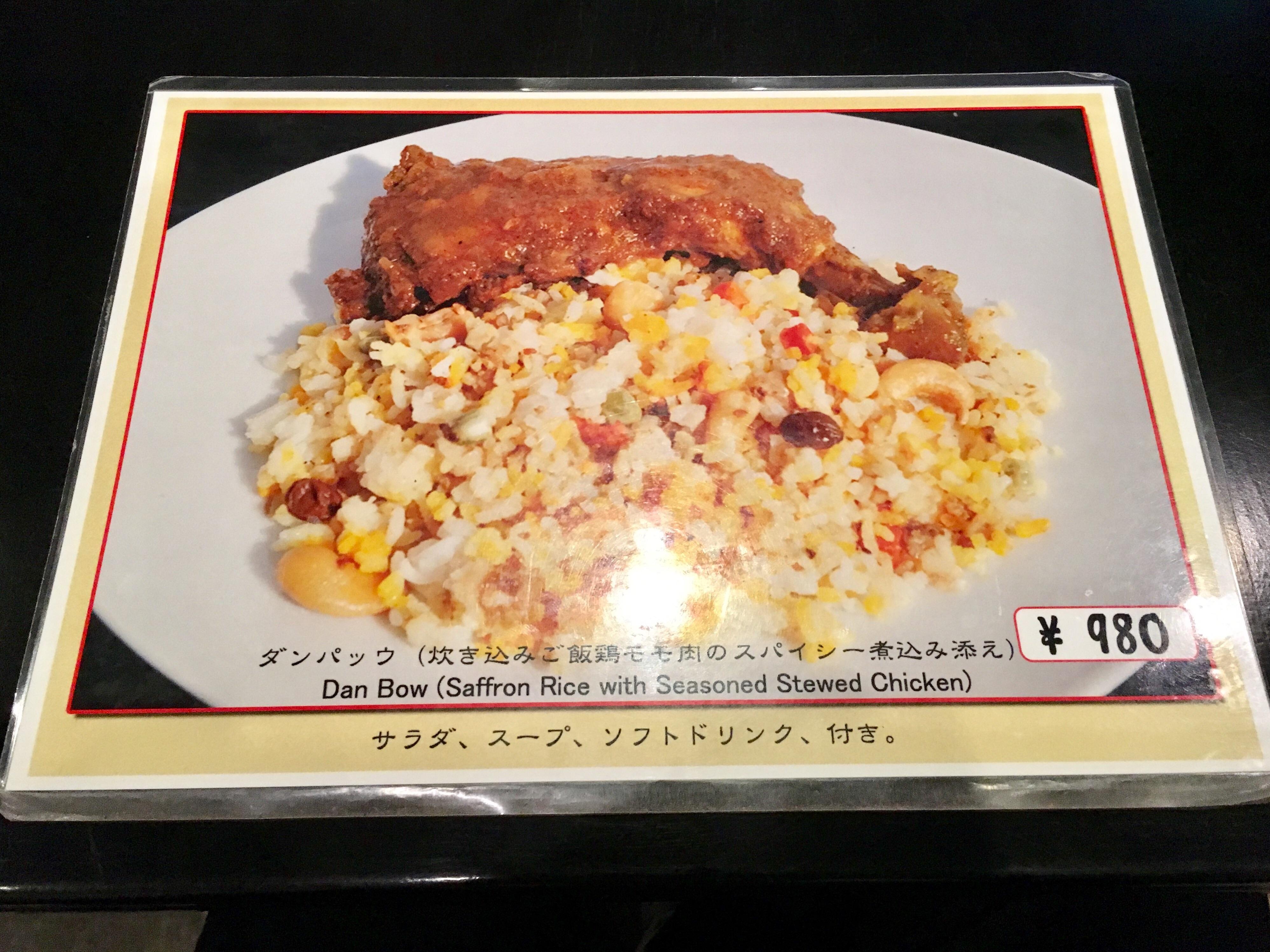 f:id:SoichiroIkeshita:20170123235207j:image