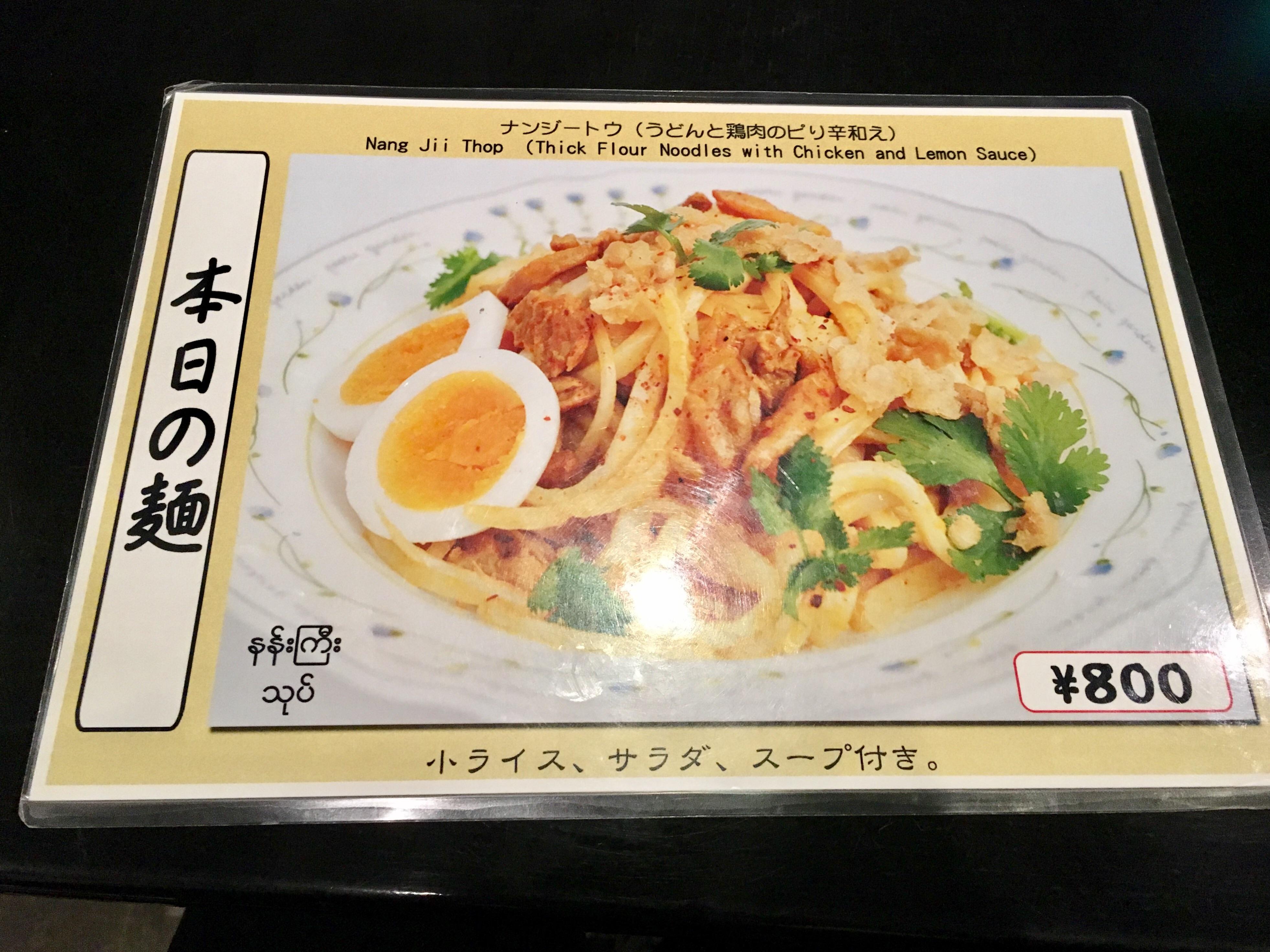 f:id:SoichiroIkeshita:20170123235256j:image