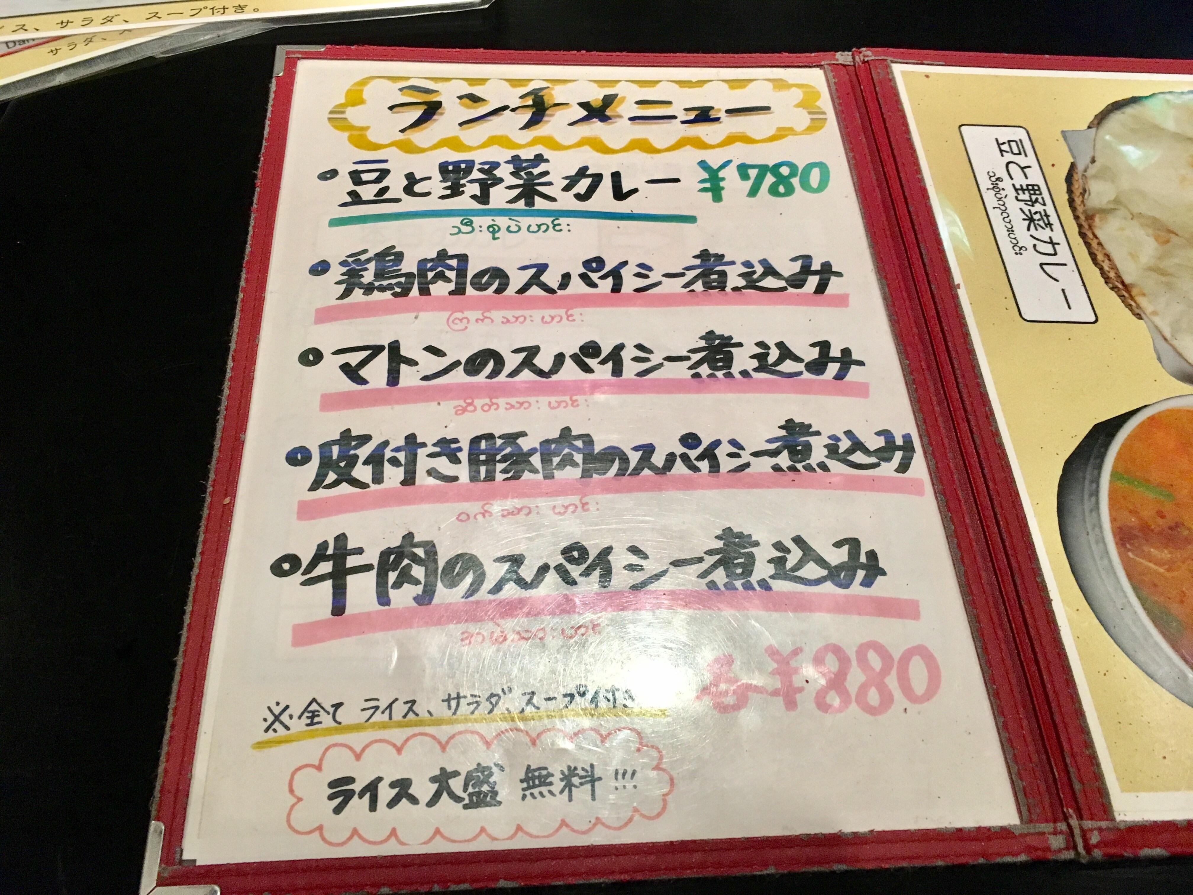 f:id:SoichiroIkeshita:20170123235338j:image