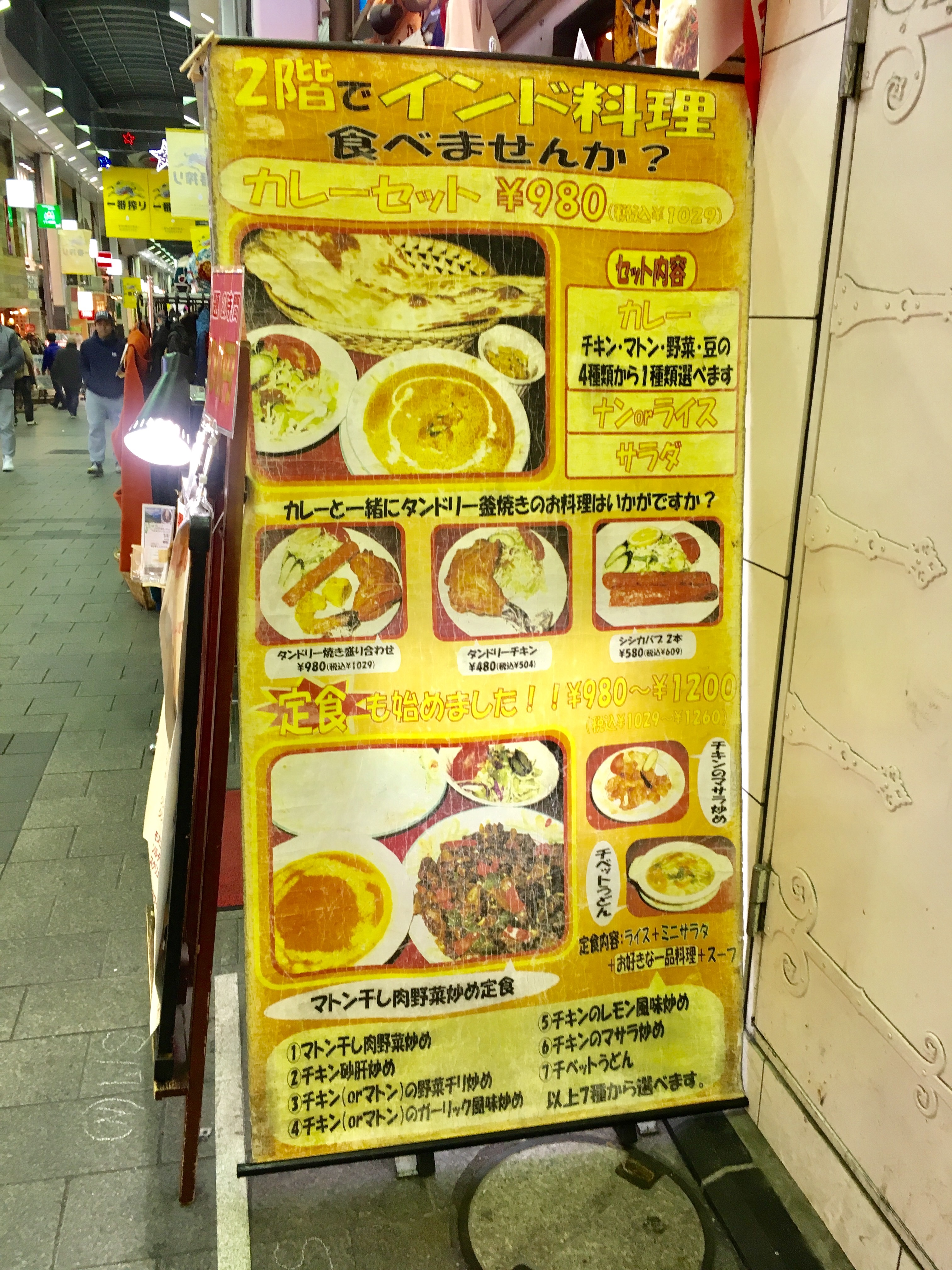 f:id:SoichiroIkeshita:20170130222831j:image