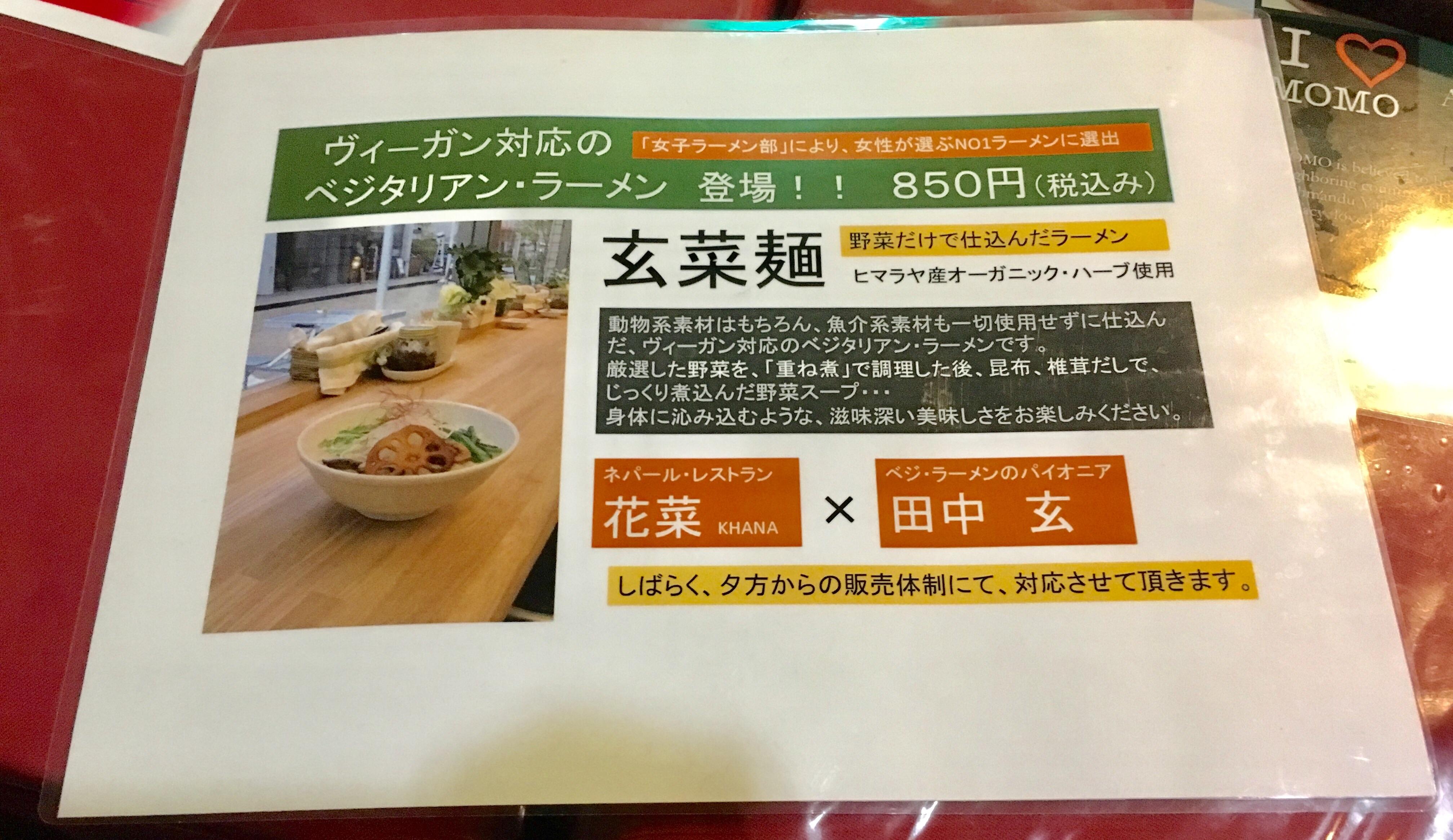 f:id:SoichiroIkeshita:20170130224615j:image