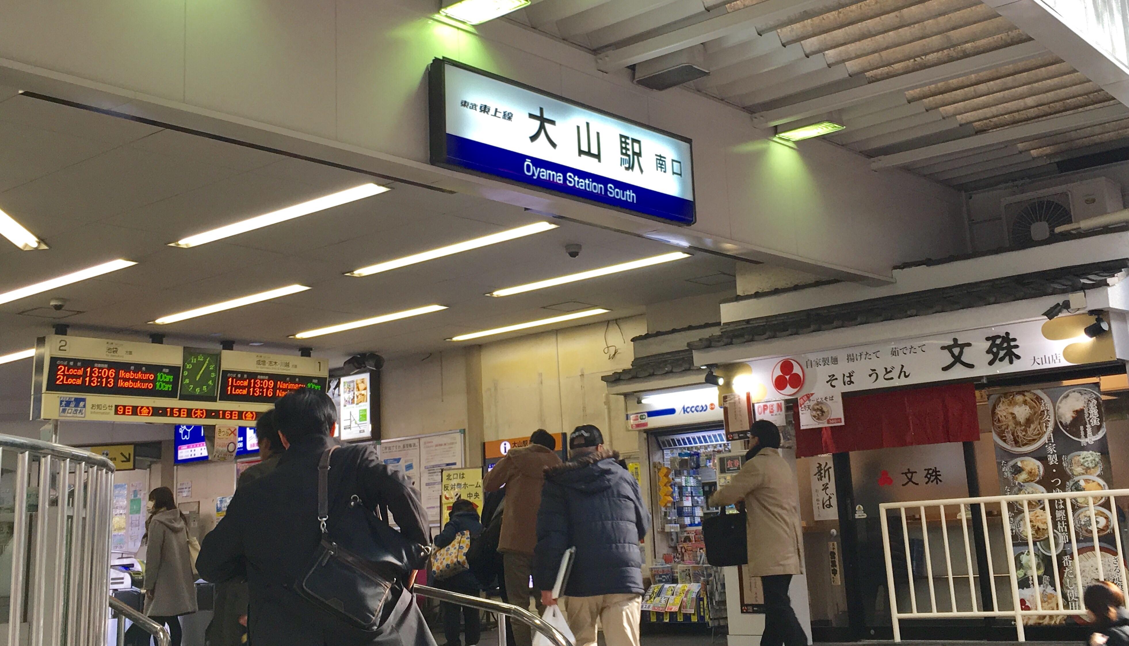f:id:SoichiroIkeshita:20170215234110j:image