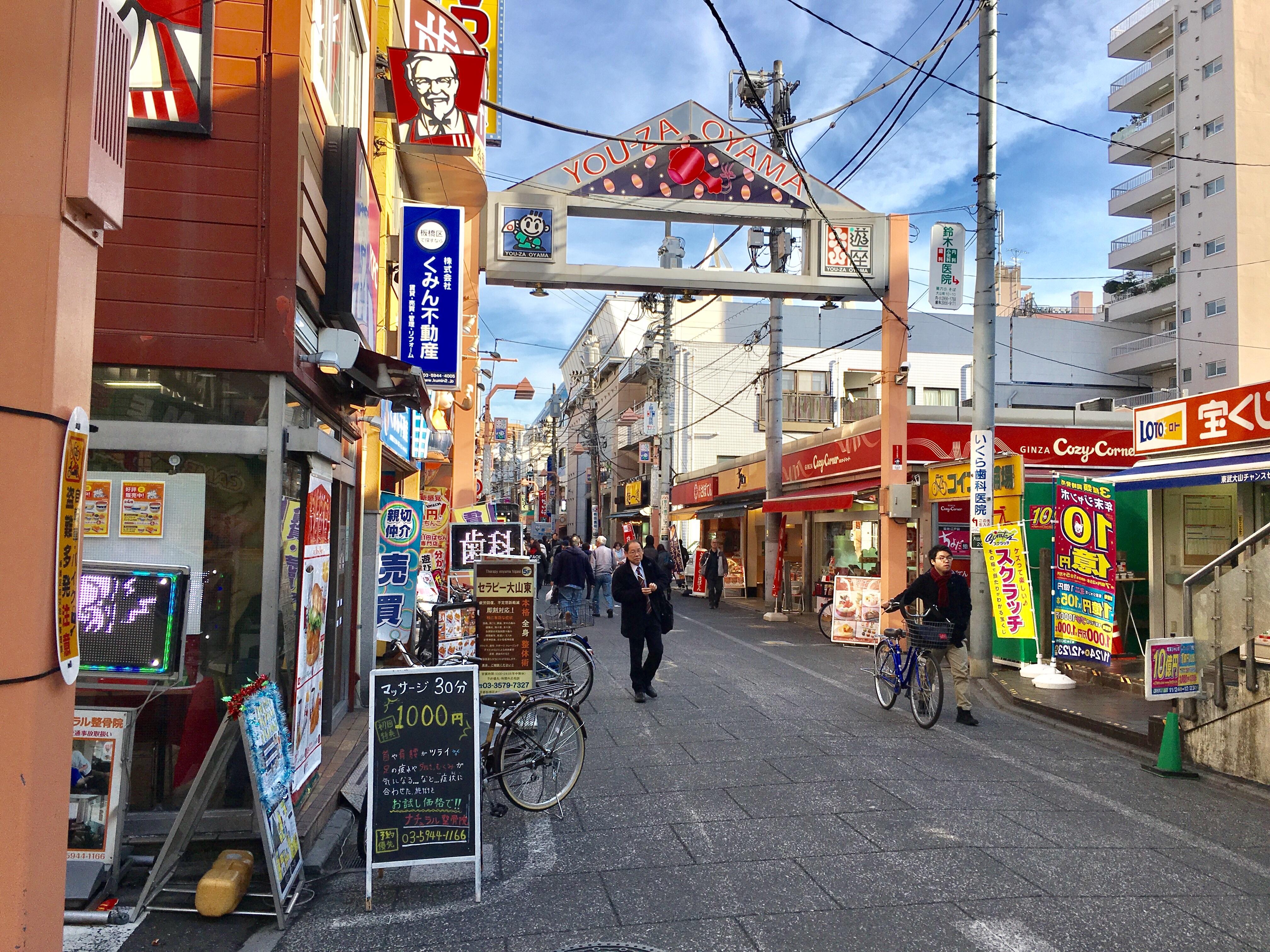 f:id:SoichiroIkeshita:20170219214938j:image