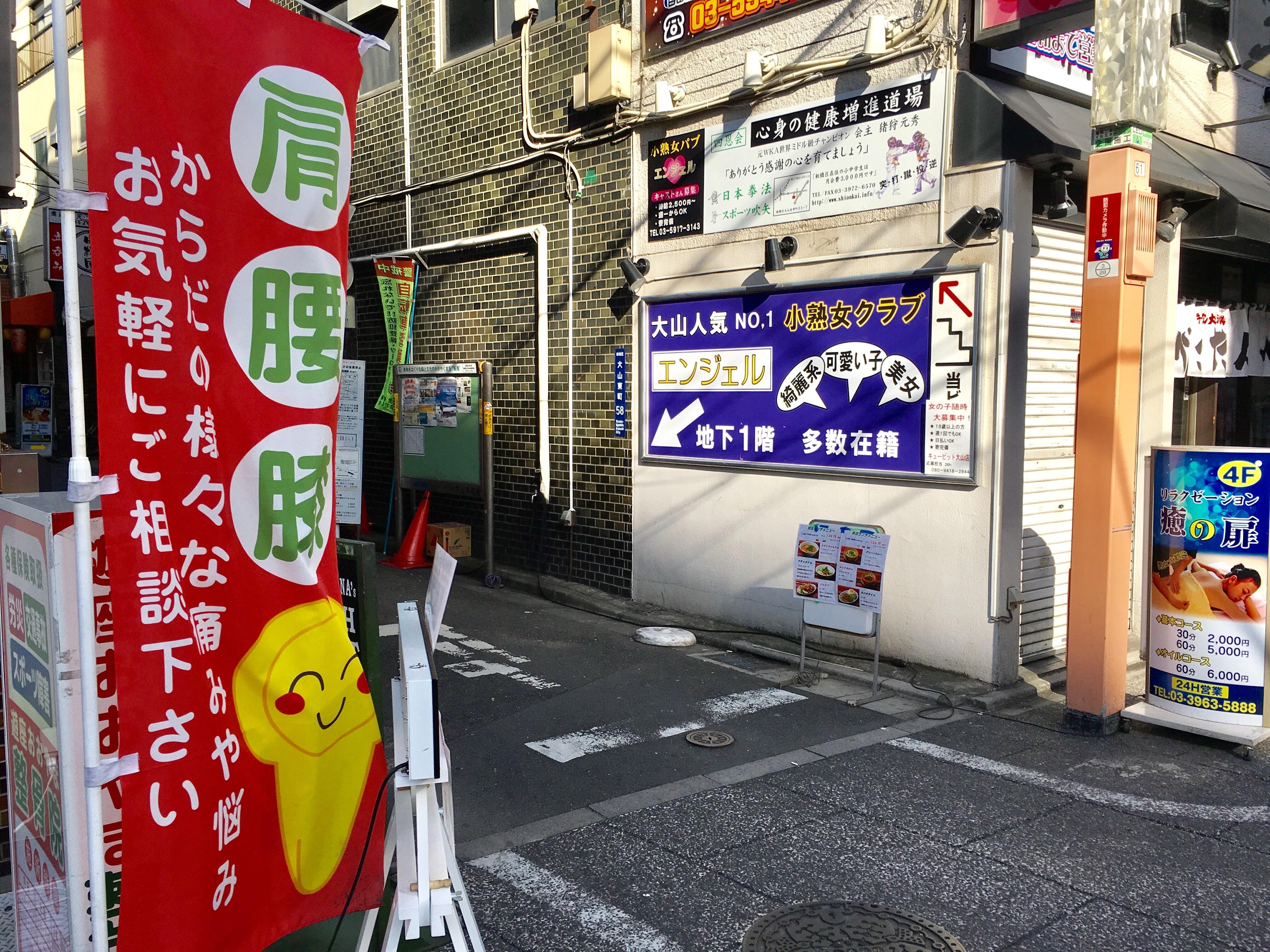 f:id:SoichiroIkeshita:20170219215045j:image