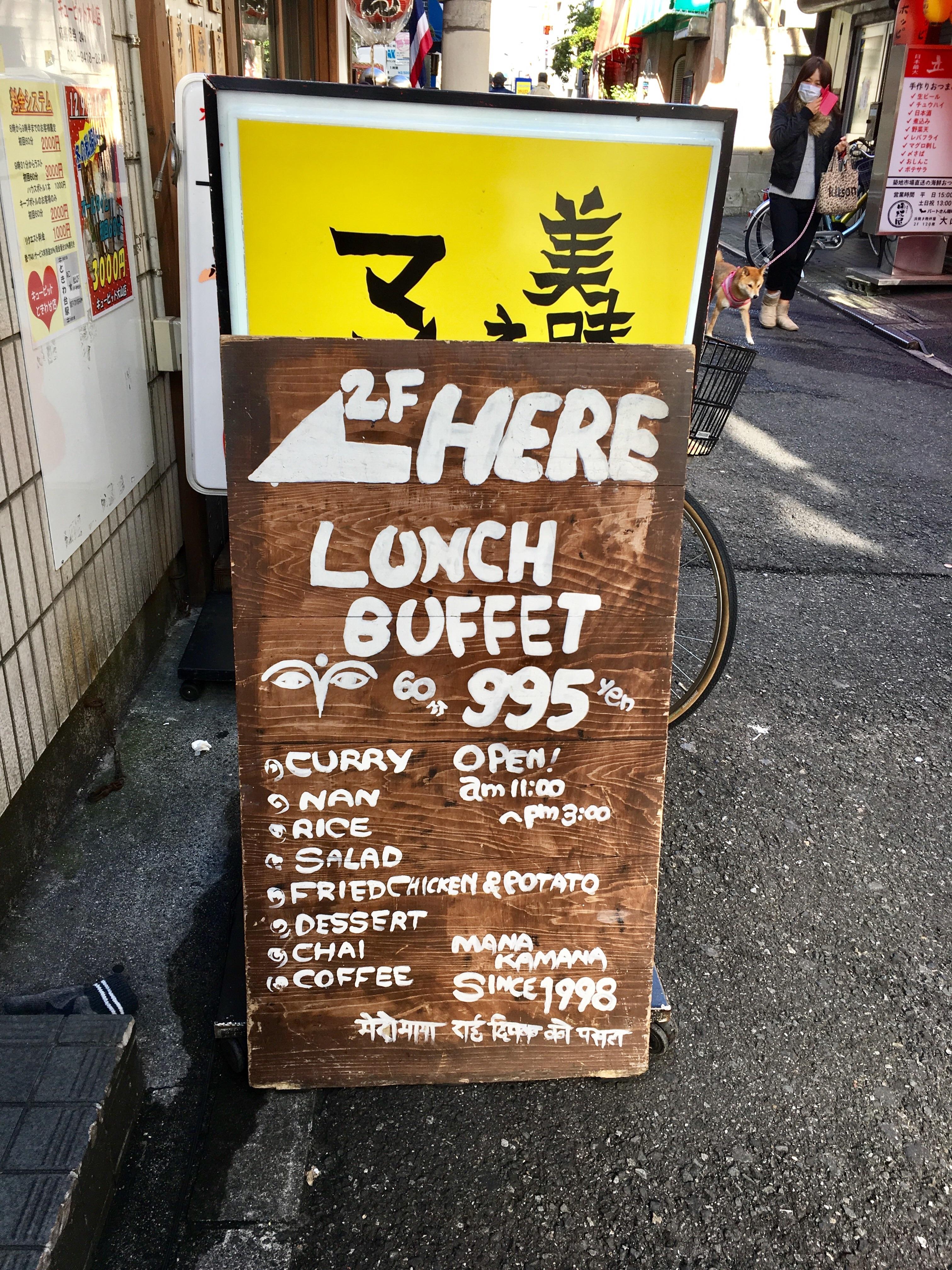 f:id:SoichiroIkeshita:20170219215429j:image