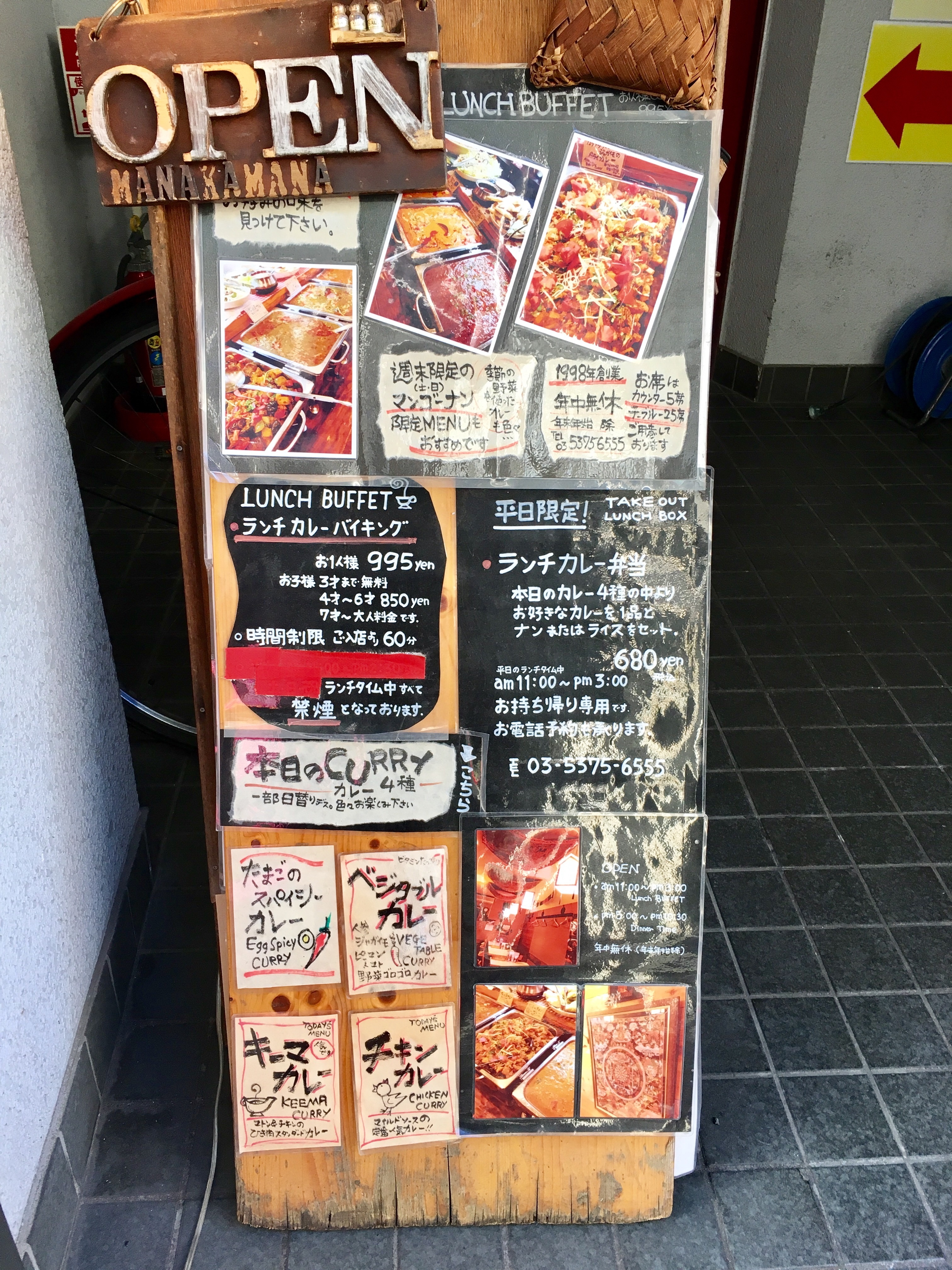 f:id:SoichiroIkeshita:20170219215514j:image
