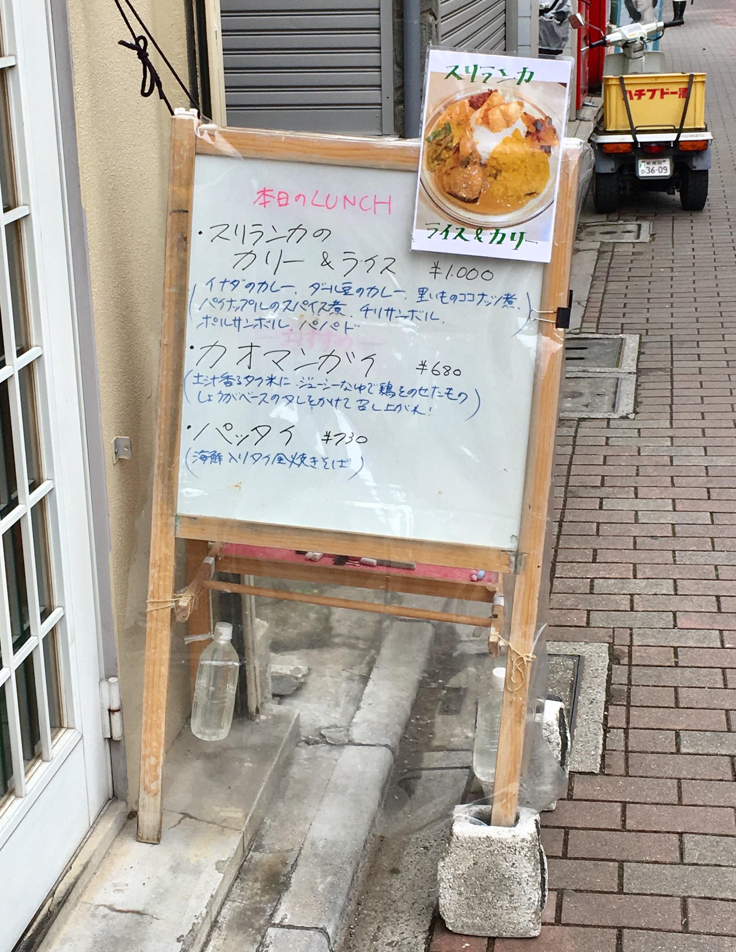 f:id:SoichiroIkeshita:20170315142349j:image