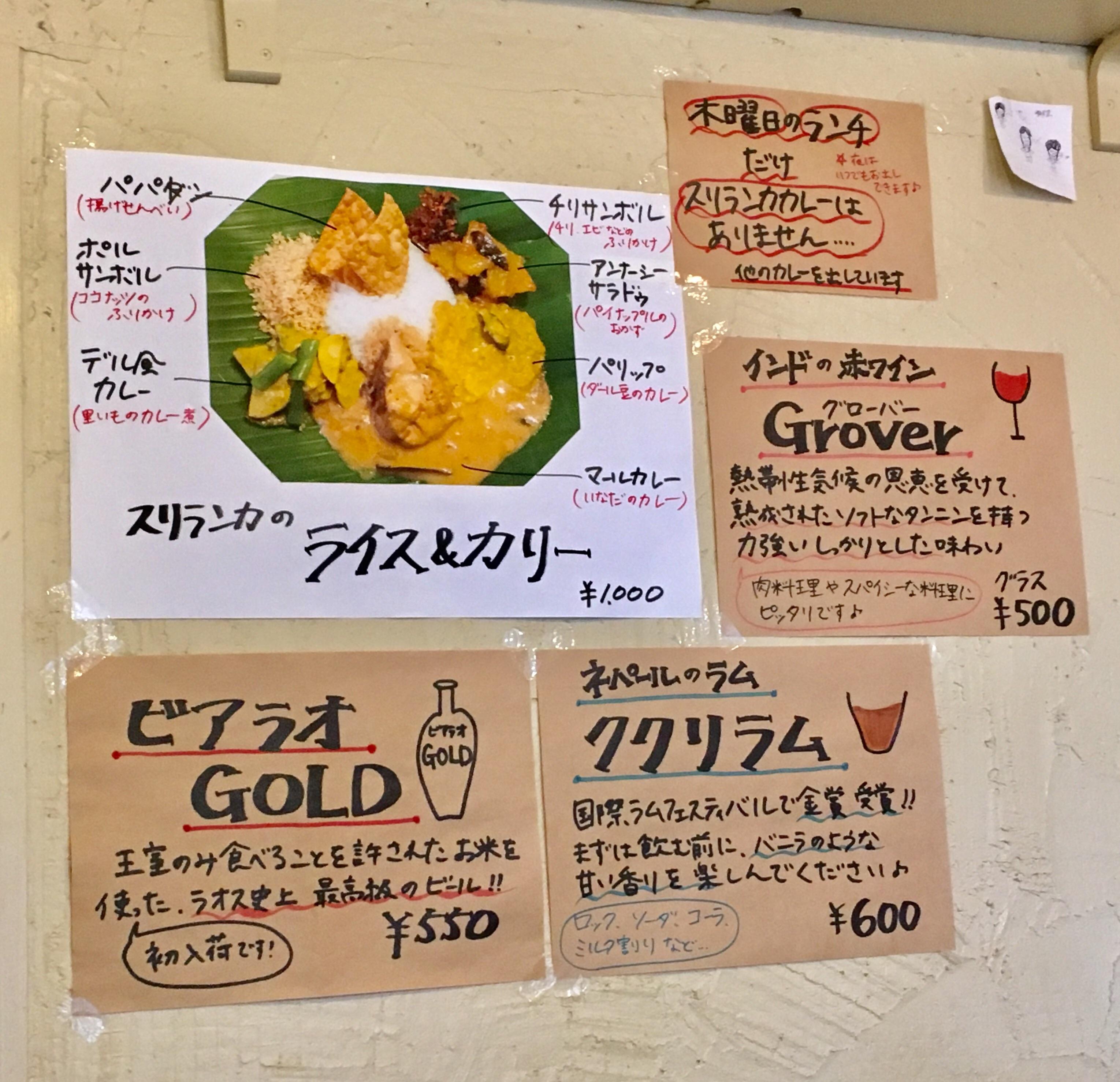 f:id:SoichiroIkeshita:20170315143403j:image