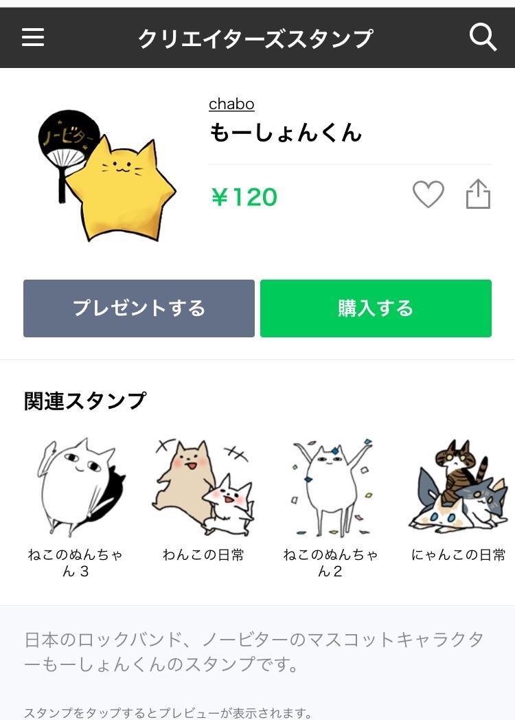 f:id:SoichiroIkeshita:20170315155627j:image
