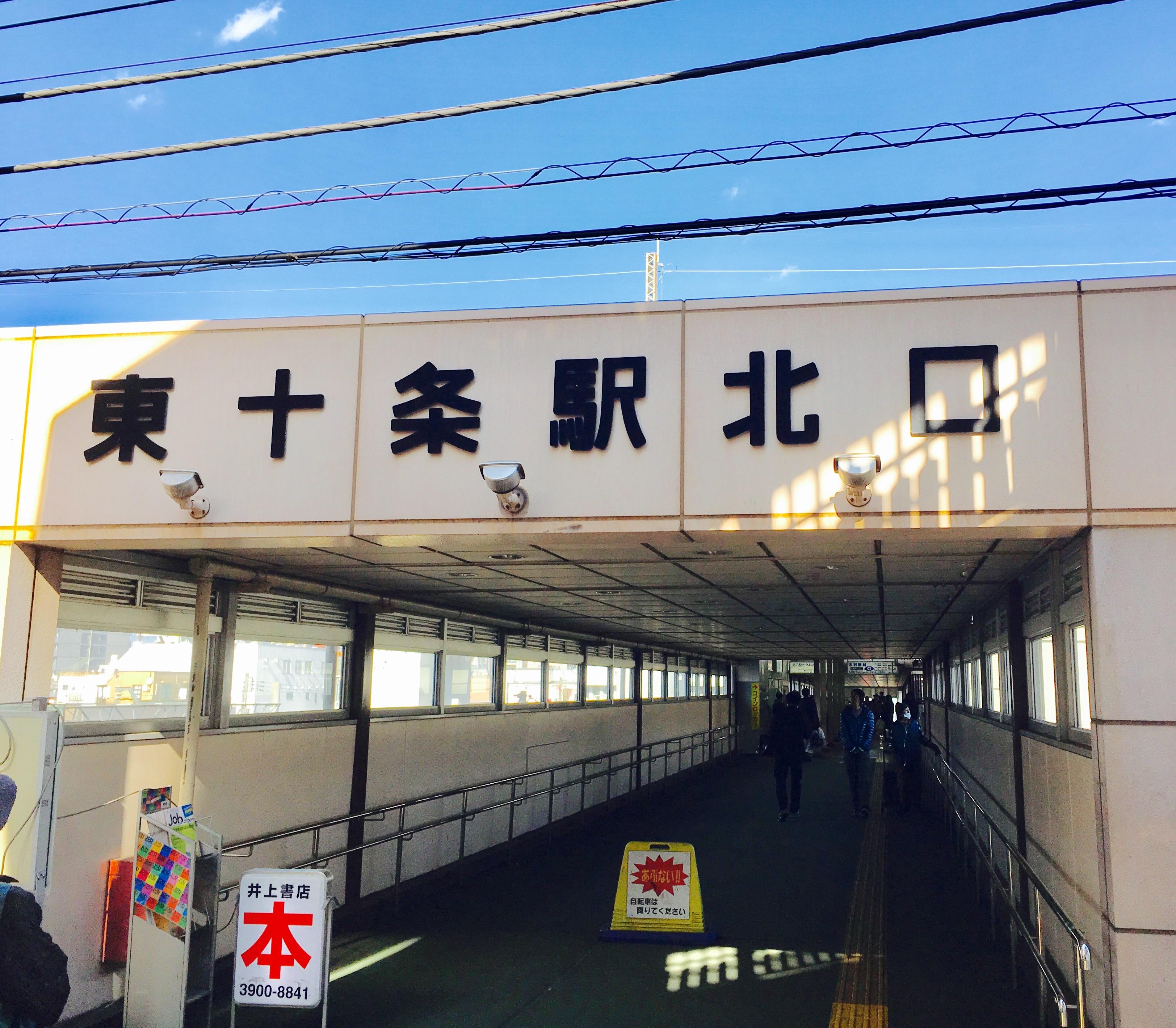 f:id:SoichiroIkeshita:20170316022813j:image