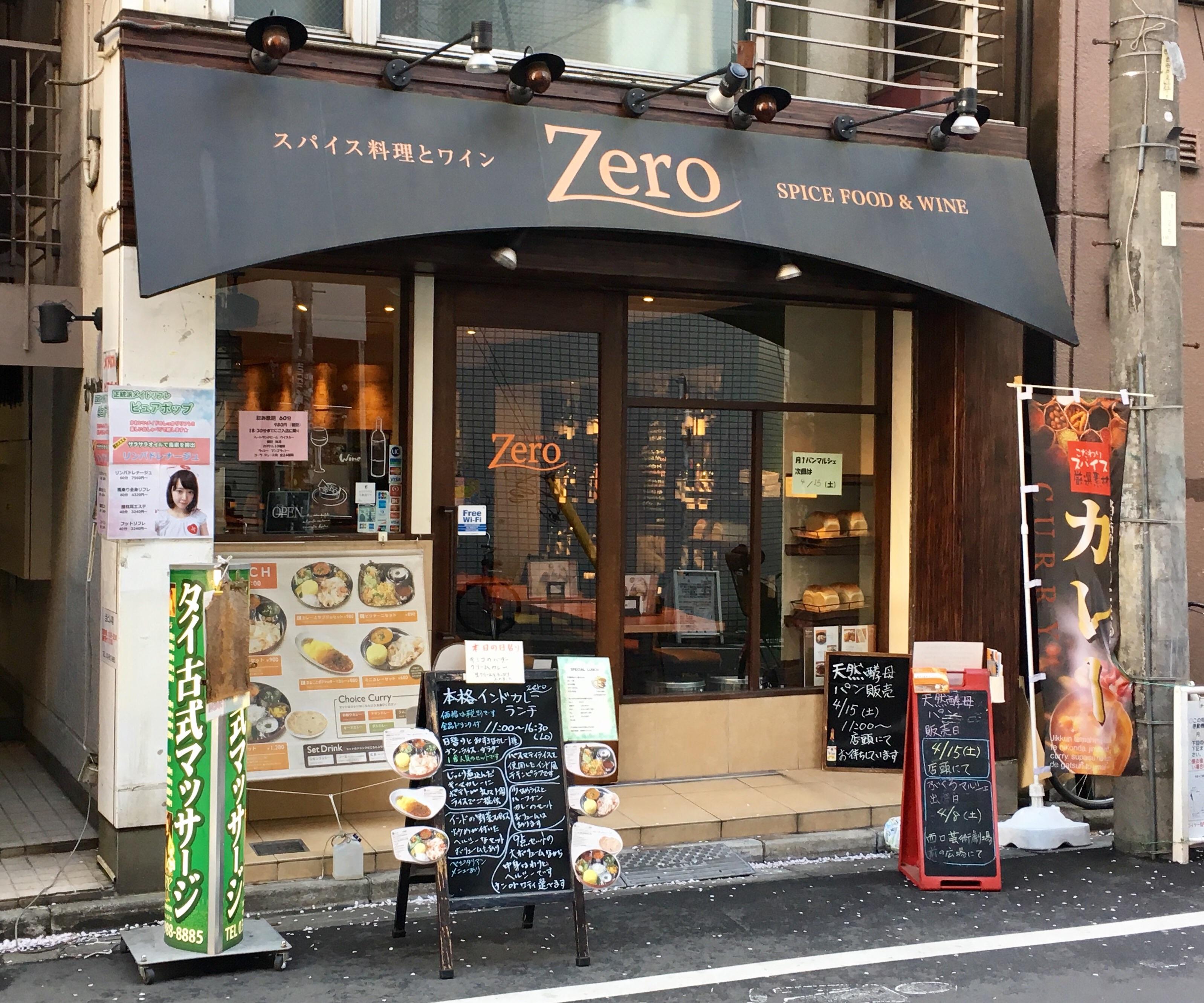 f:id:SoichiroIkeshita:20170407234528j:image