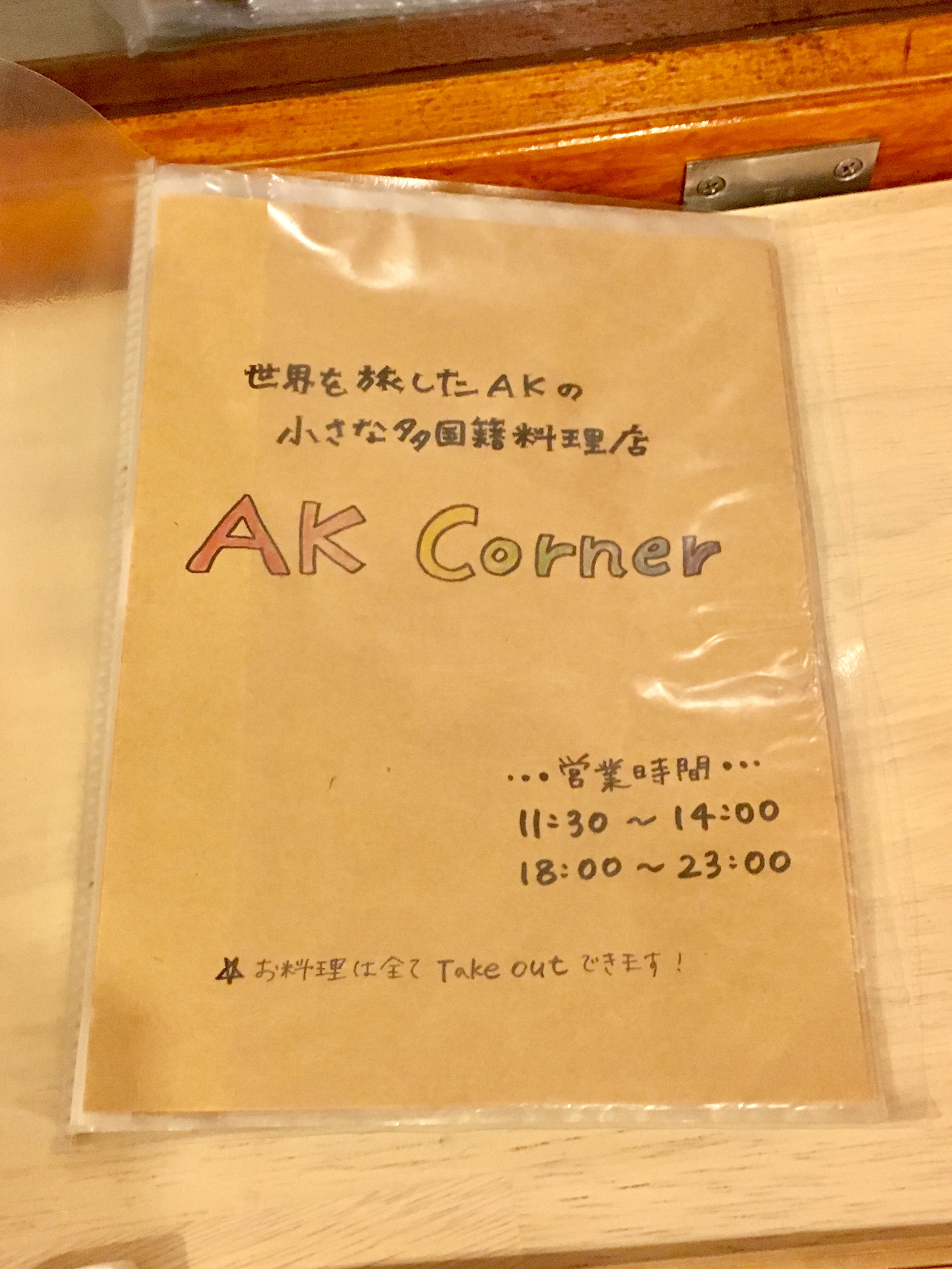 f:id:SoichiroIkeshita:20170423134721j:image