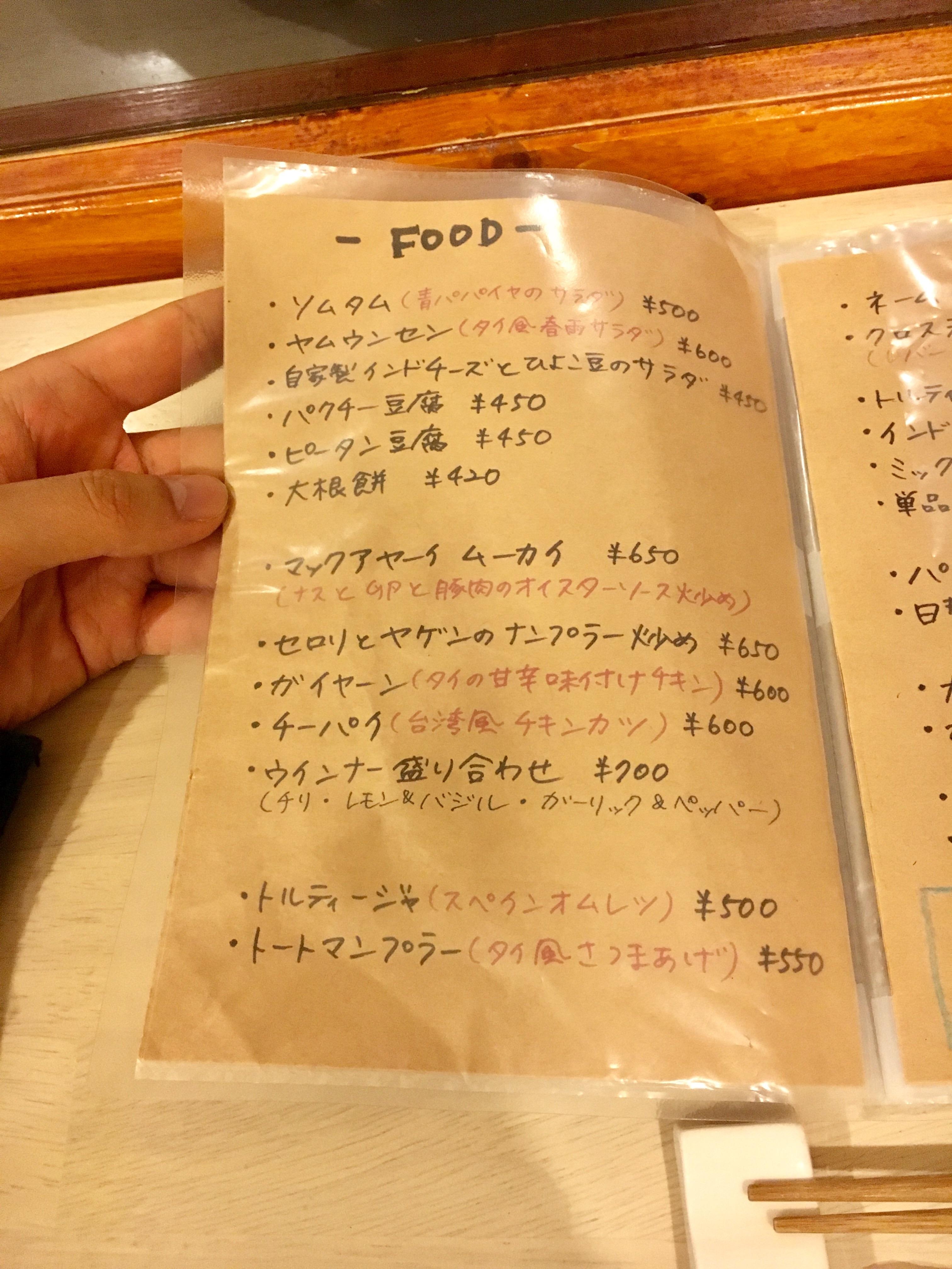 f:id:SoichiroIkeshita:20170423134808j:image