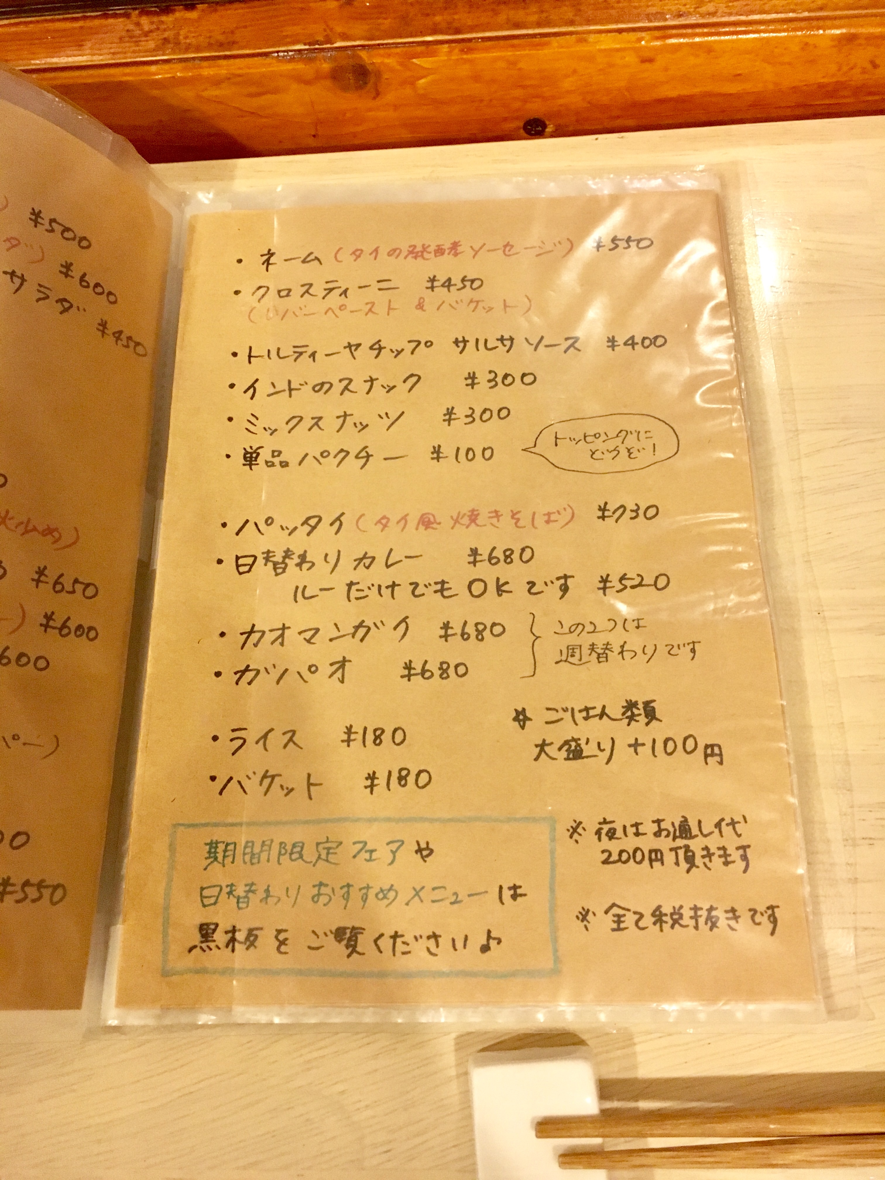 f:id:SoichiroIkeshita:20170423135128j:image