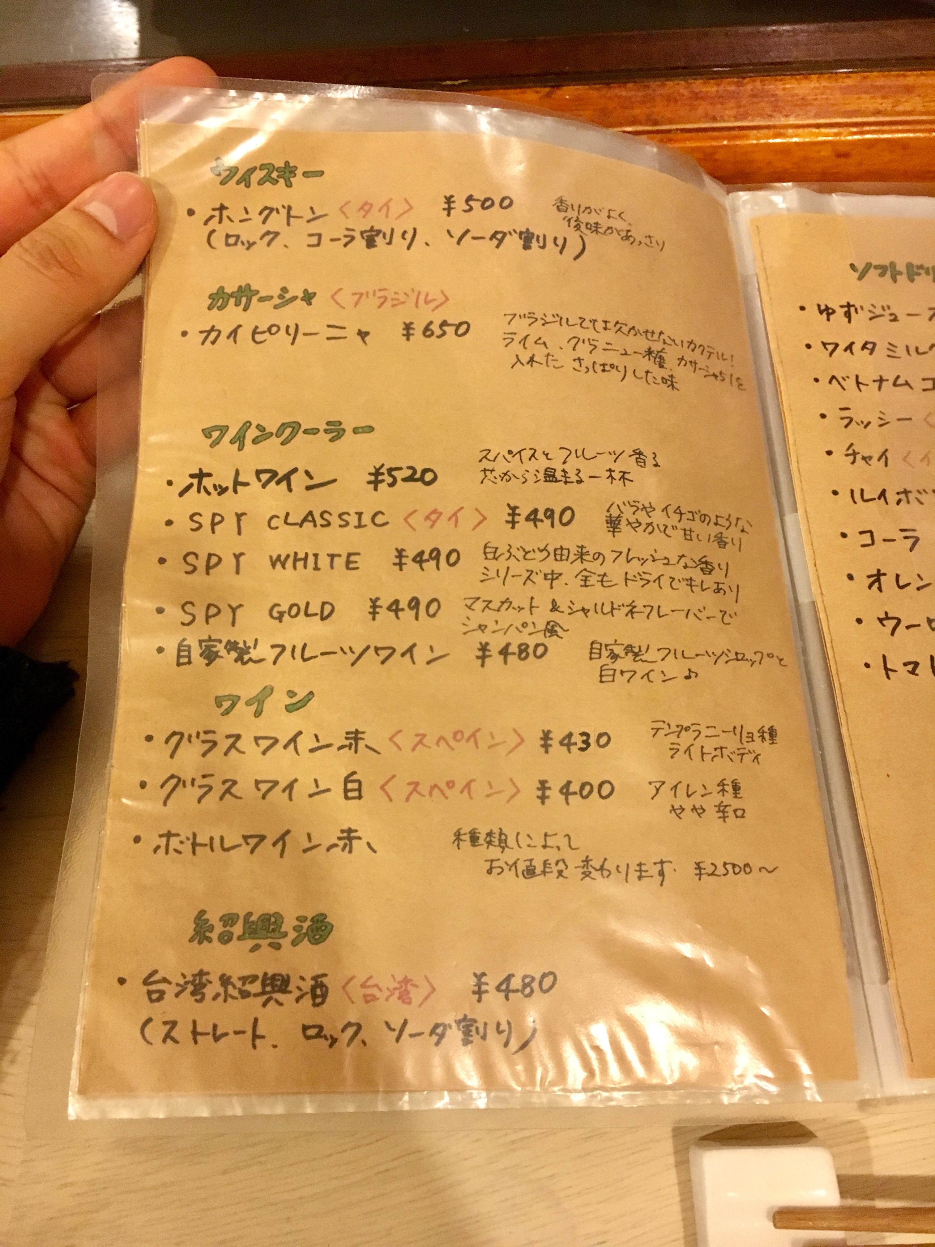 f:id:SoichiroIkeshita:20170423135303j:image