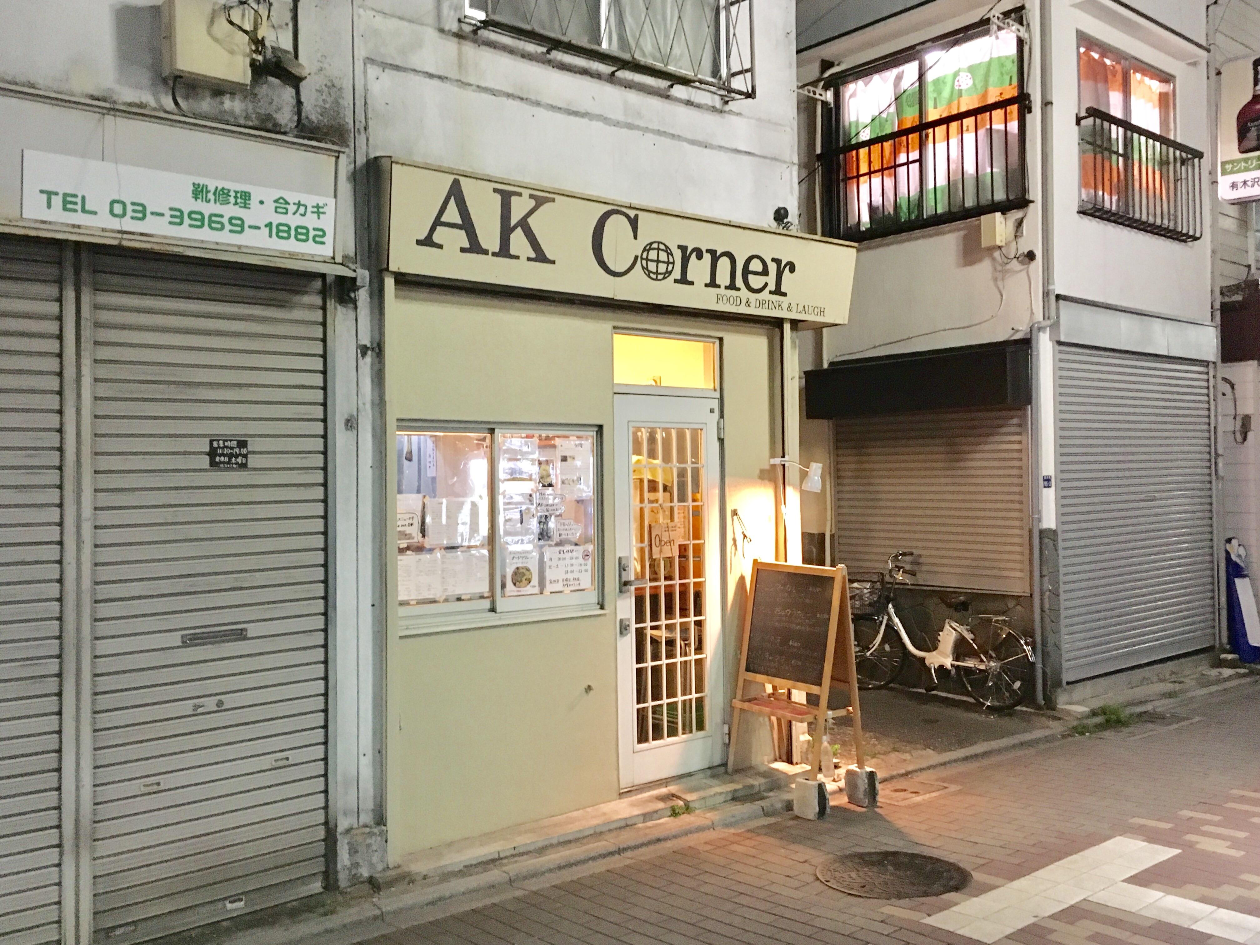 f:id:SoichiroIkeshita:20170428145801j:image