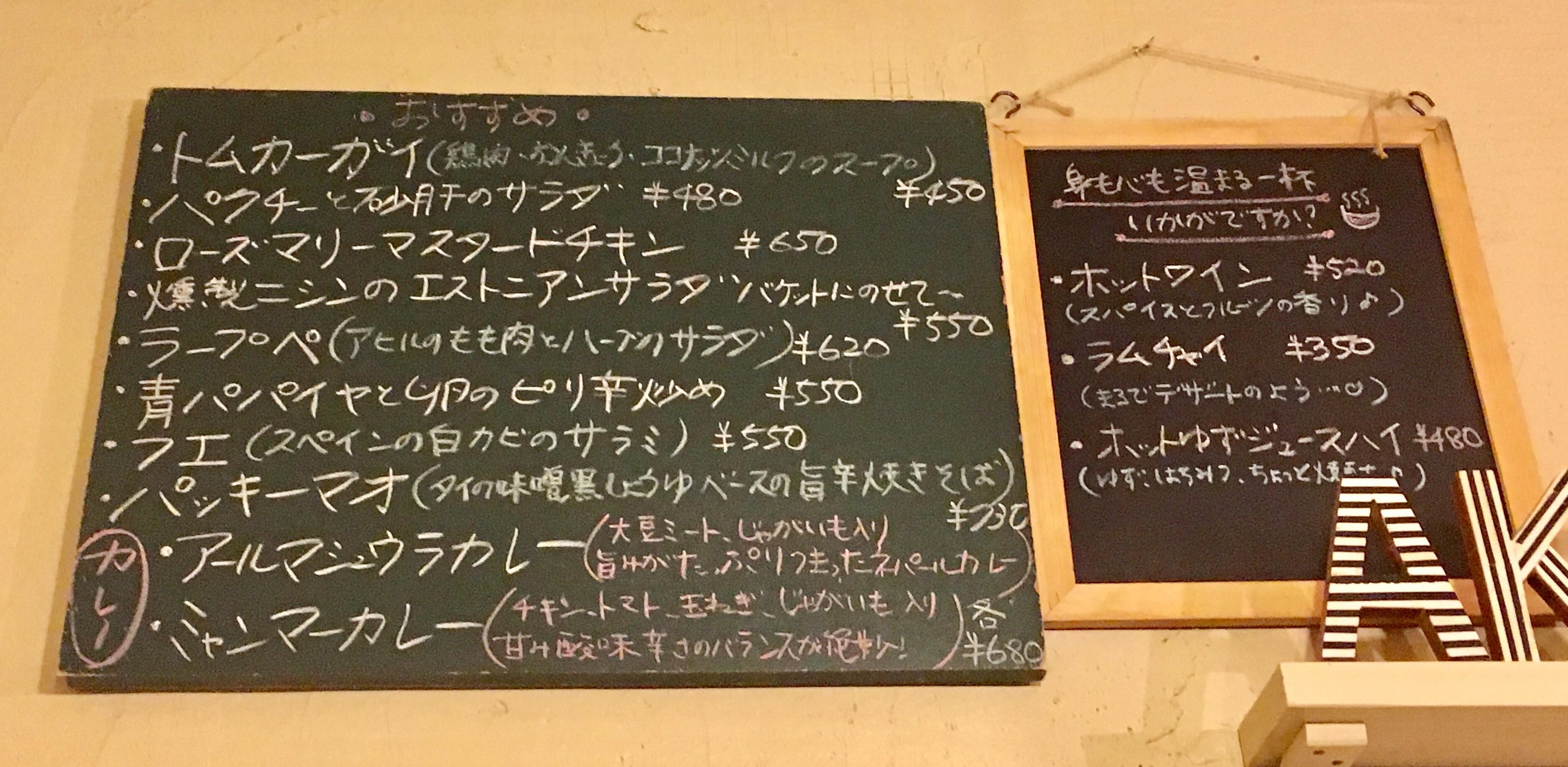 f:id:SoichiroIkeshita:20170428154007j:image