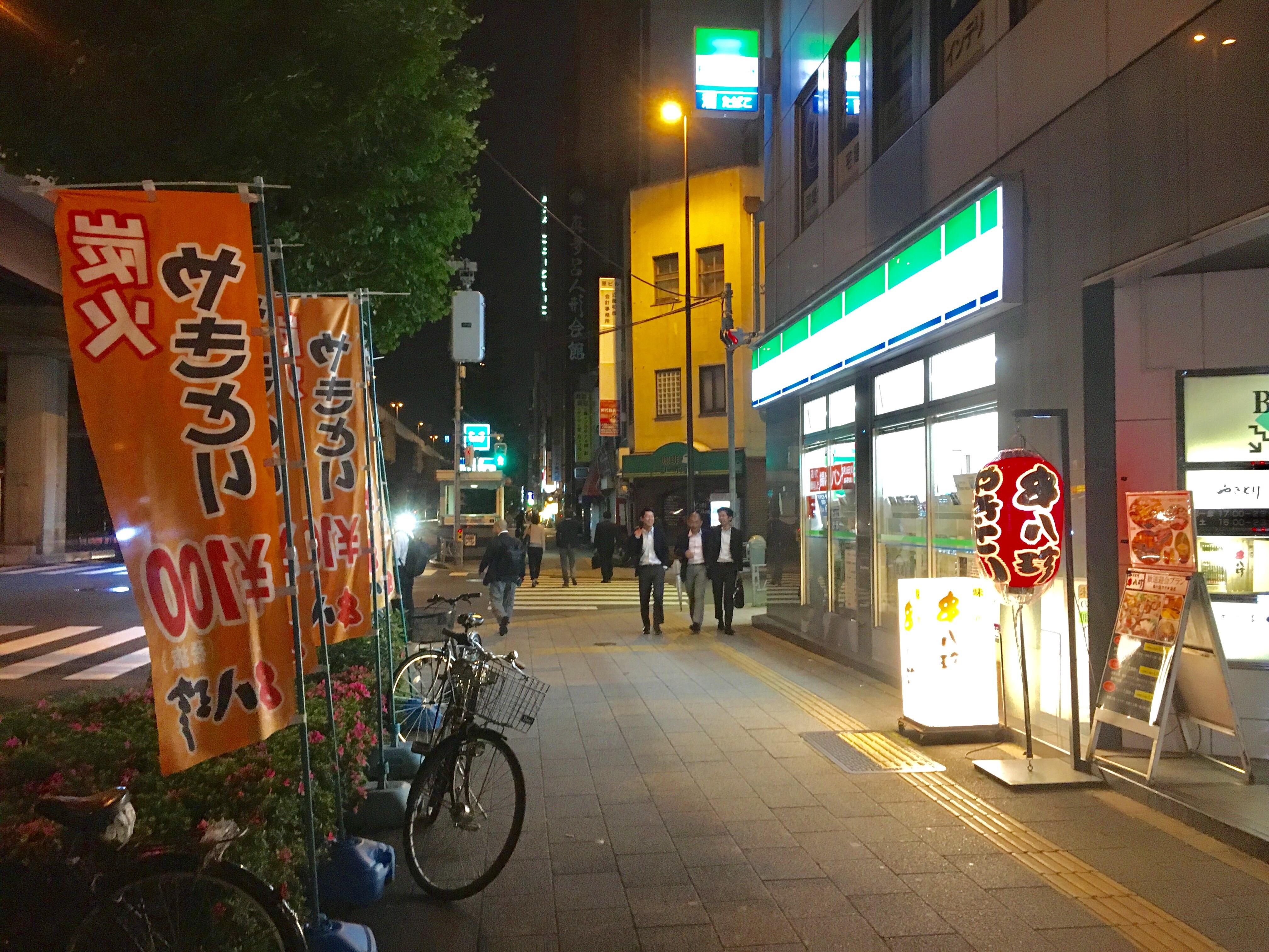 f:id:SoichiroIkeshita:20170606154345j:image