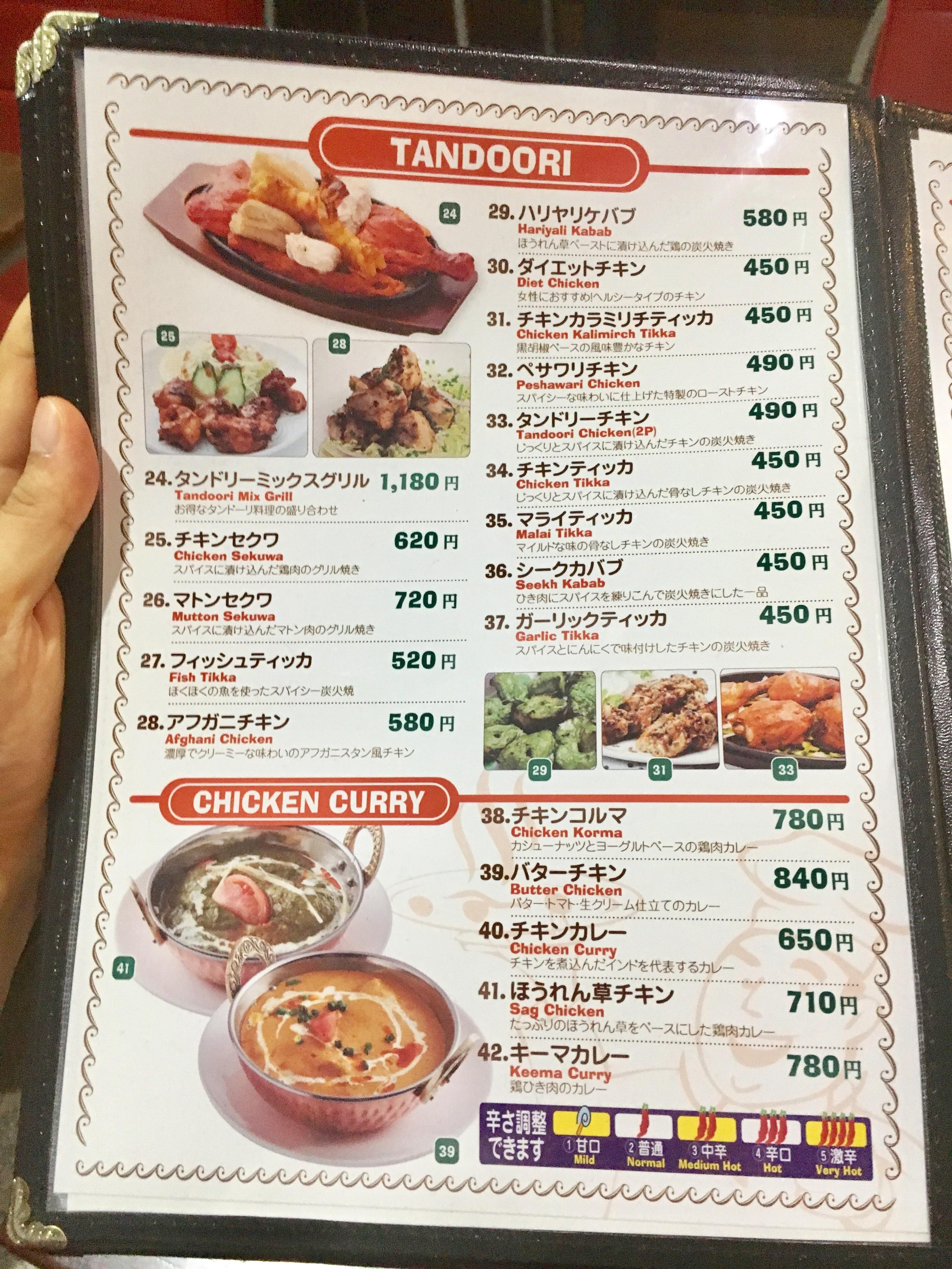 f:id:SoichiroIkeshita:20170730155802j:image