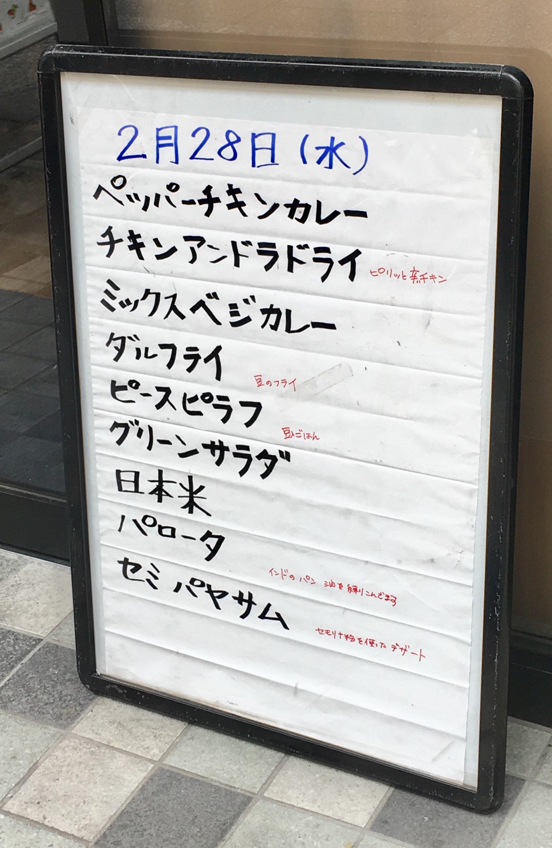 f:id:SoichiroIkeshita:20180314181727j:image