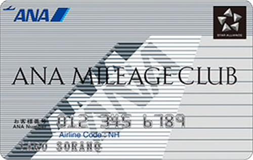 f:id:Solarismile:20170908221900p:plain
