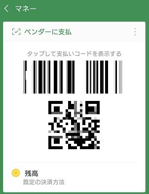 f:id:Solarismile:20181103213329j:plain