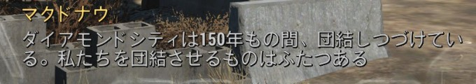f:id:SoleSurvivor:20171007105143j:plain