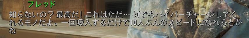 f:id:SoleSurvivor:20180107151921j:plain