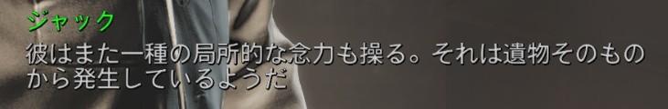 f:id:SoleSurvivor:20180216230111j:plain