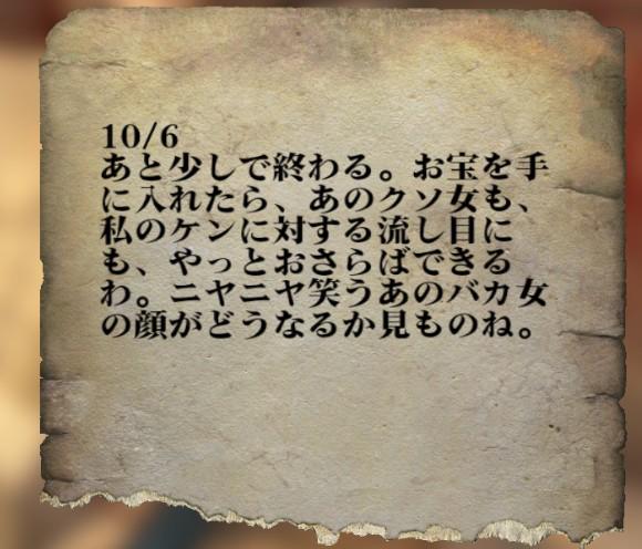 f:id:SoleSurvivor:20180430175509j:plain