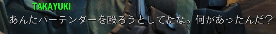 f:id:SoleSurvivor:20180915232958j:plain