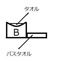 f:id:Solisquale:20200804142521j:plain