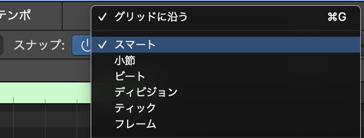 スクリーンショット 2020-04-25 18.25.20.png