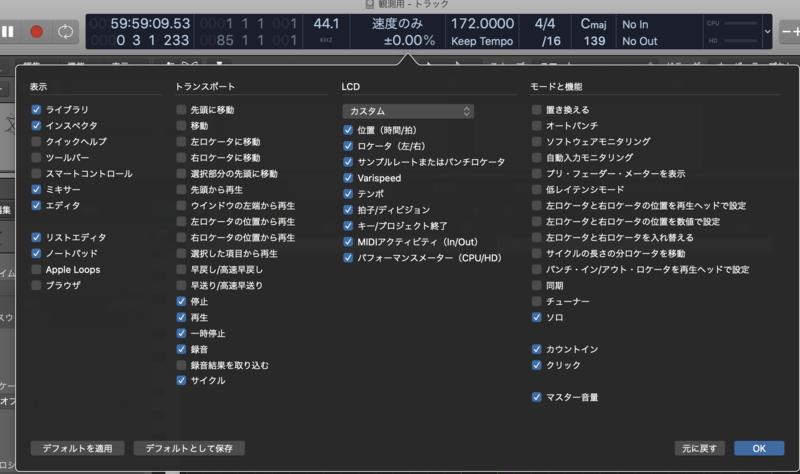 スクリーンショット 2020-04-25 18.21.08.png