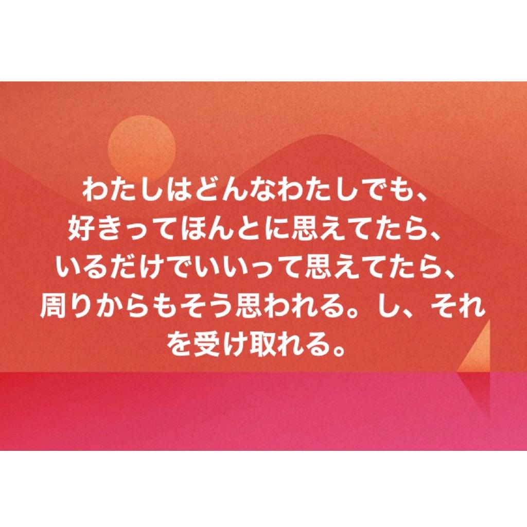 f:id:Sonia17:20210217231112j:image