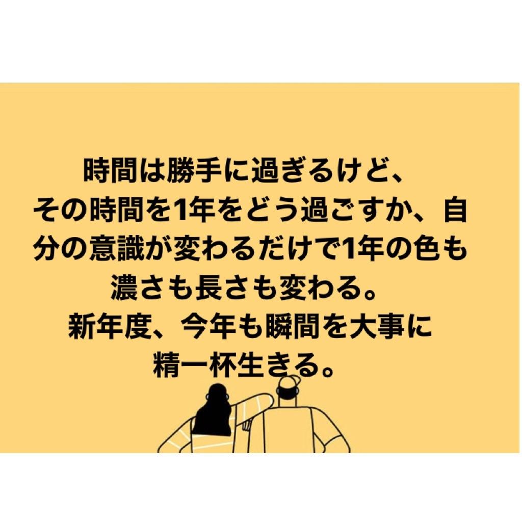 f:id:Sonia17:20210404163811j:image